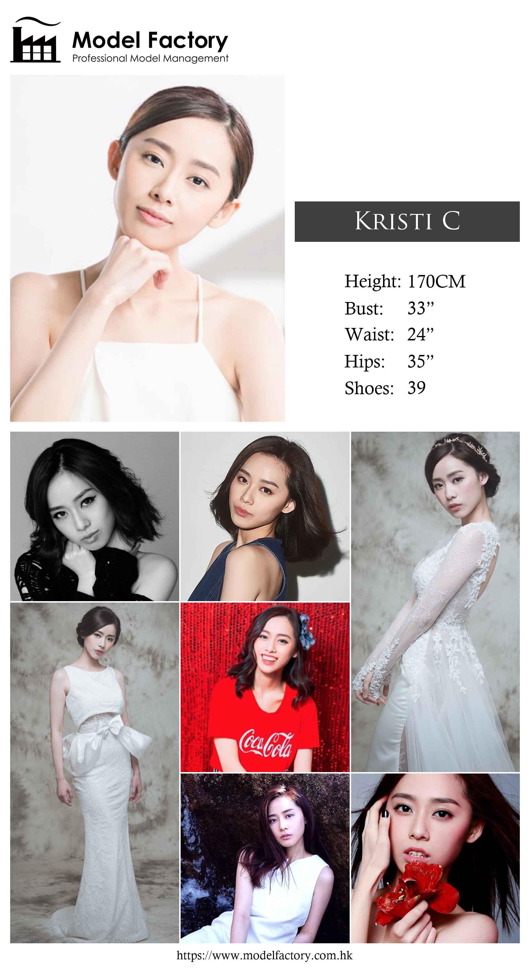 model agency hk Kristi C