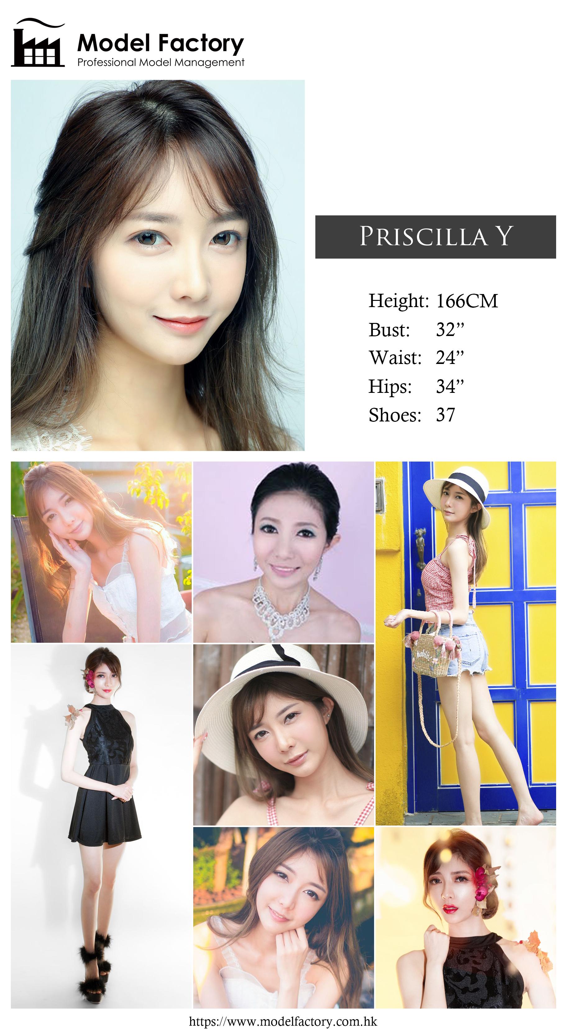 Model Factory Hong Kong Female Model PriscillaY