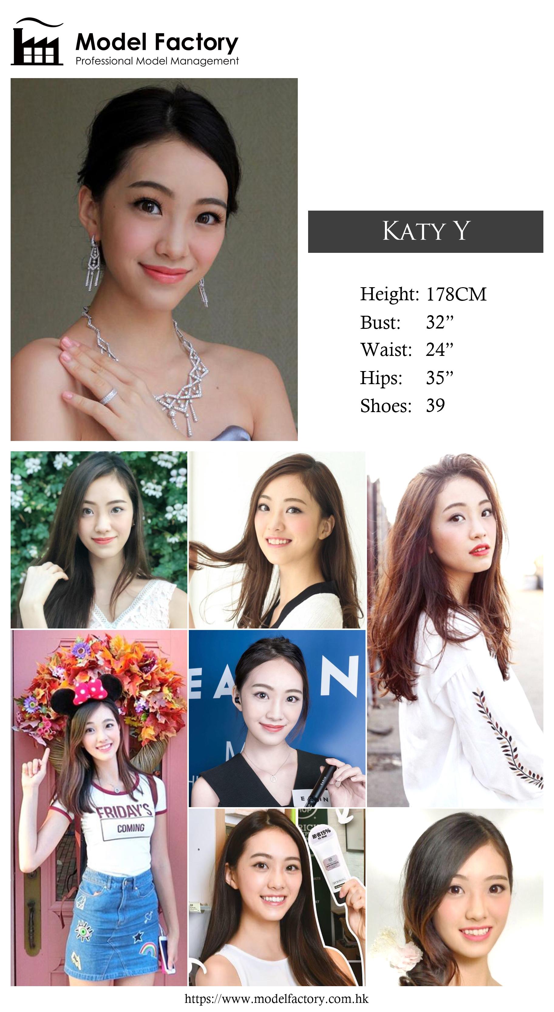 Model Factory Hong Kong Female Model KatyY