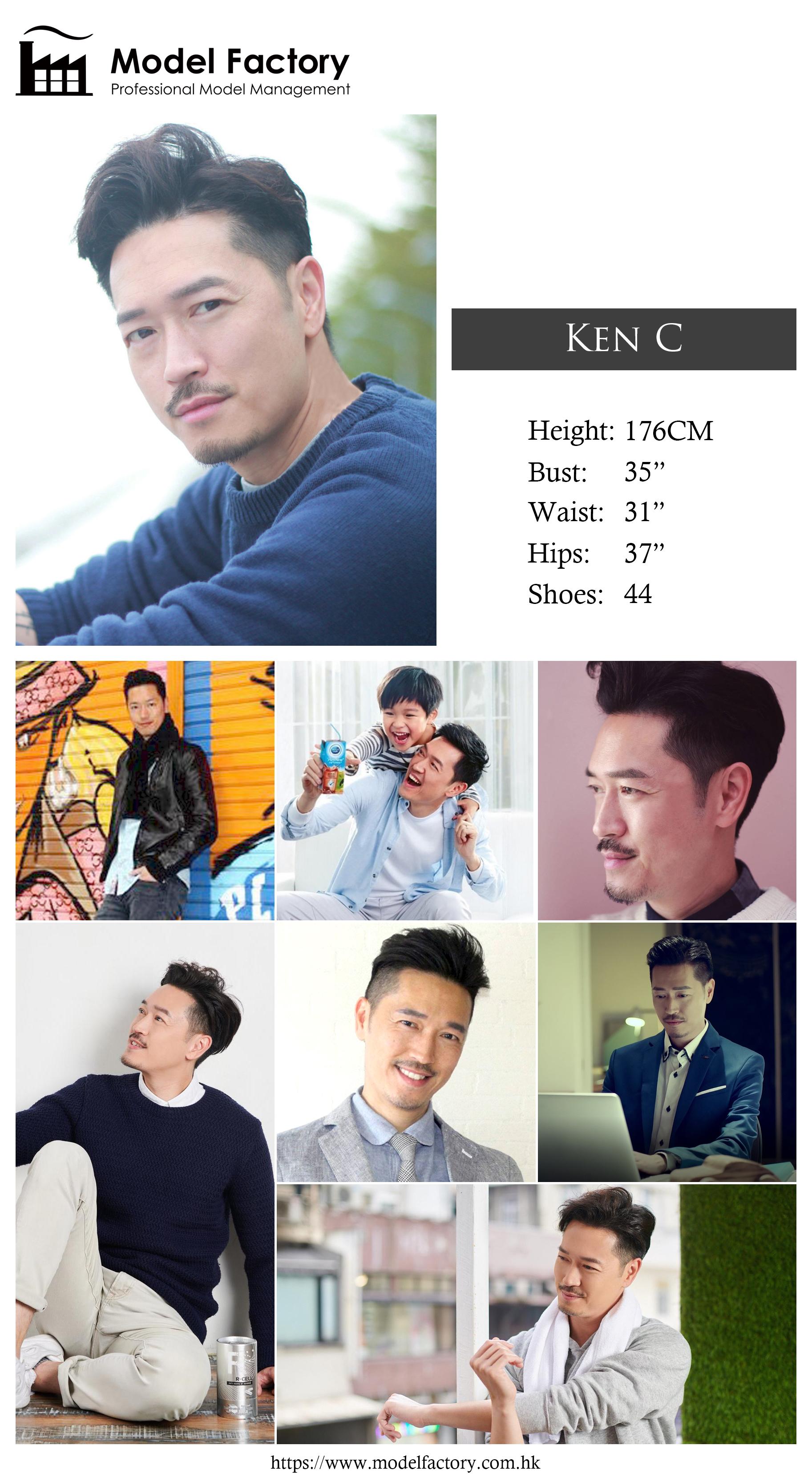Model Factory Hong Kong Male Model KenC