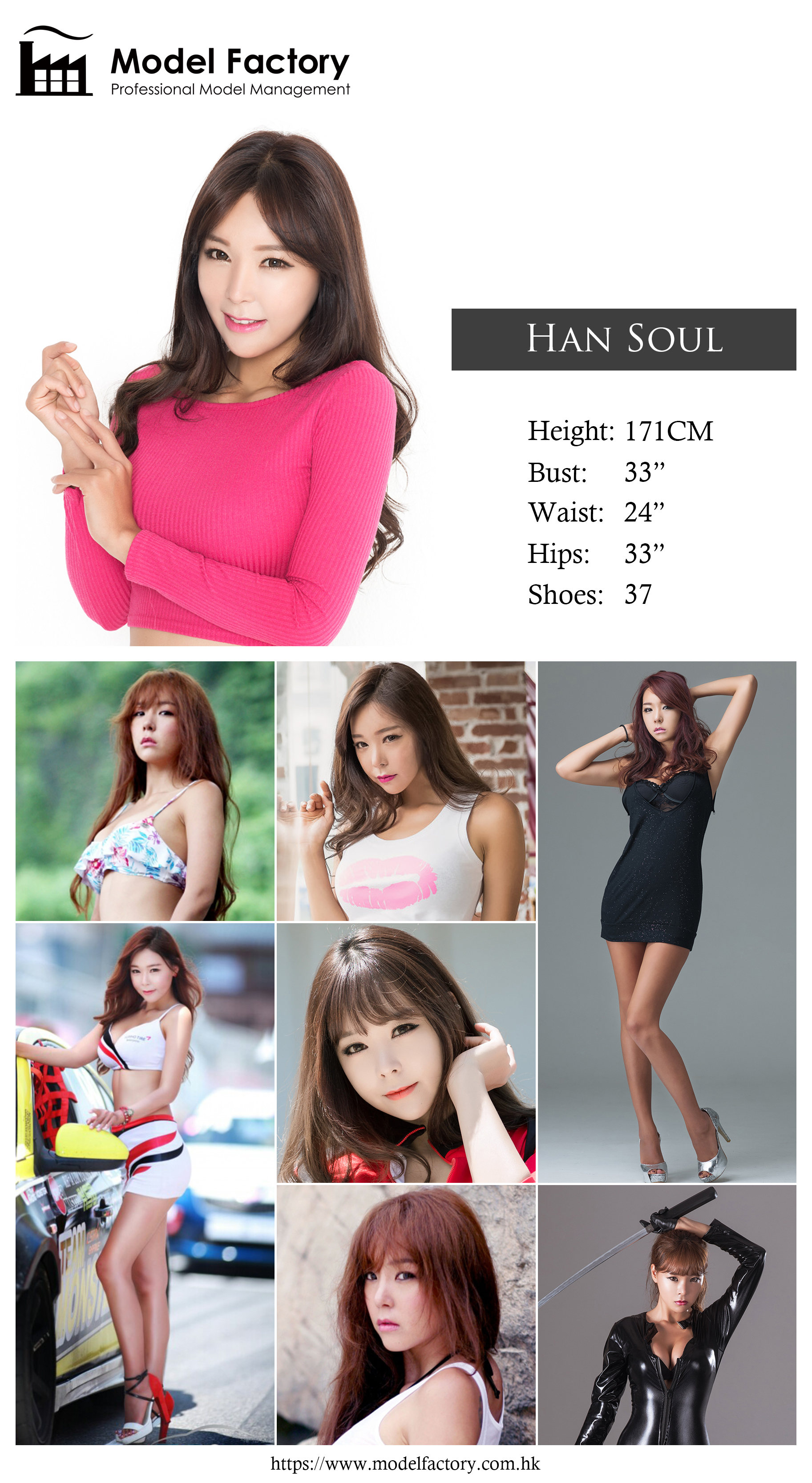 Model Factory Korean Female Model HanSoul
