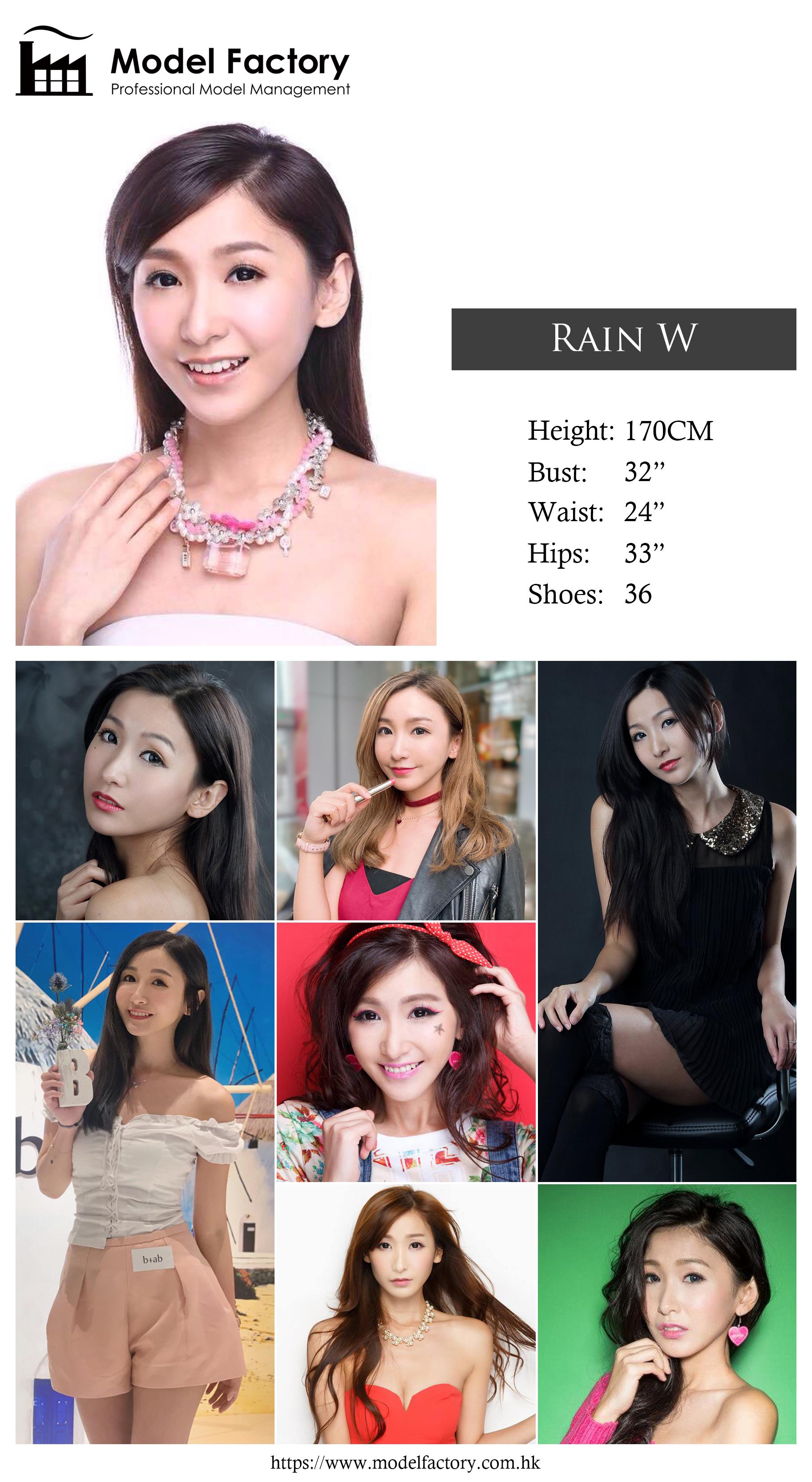 Model Factory Hong Kong Female Model RainW