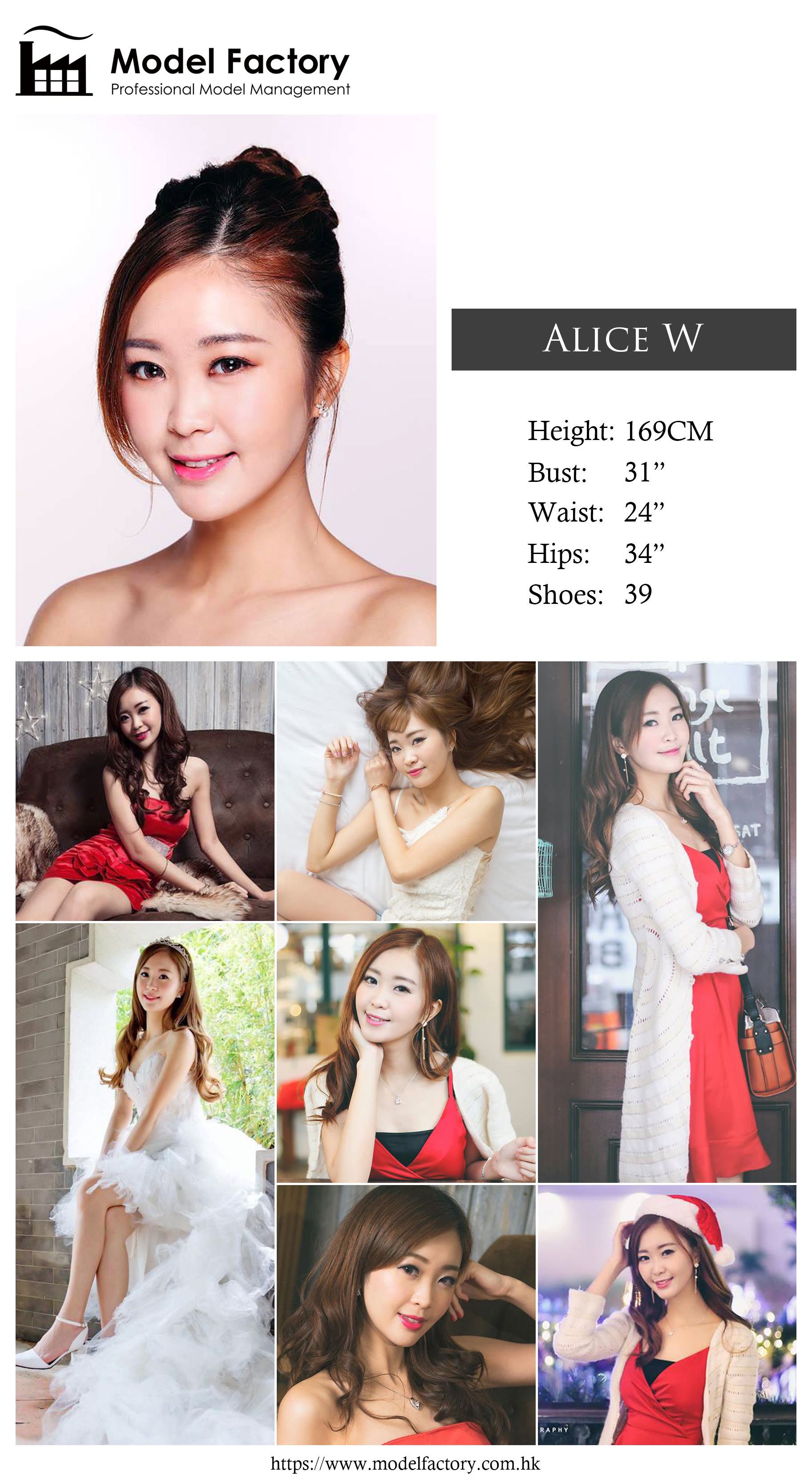 Model Factory Hong Kong Female Model AliceW