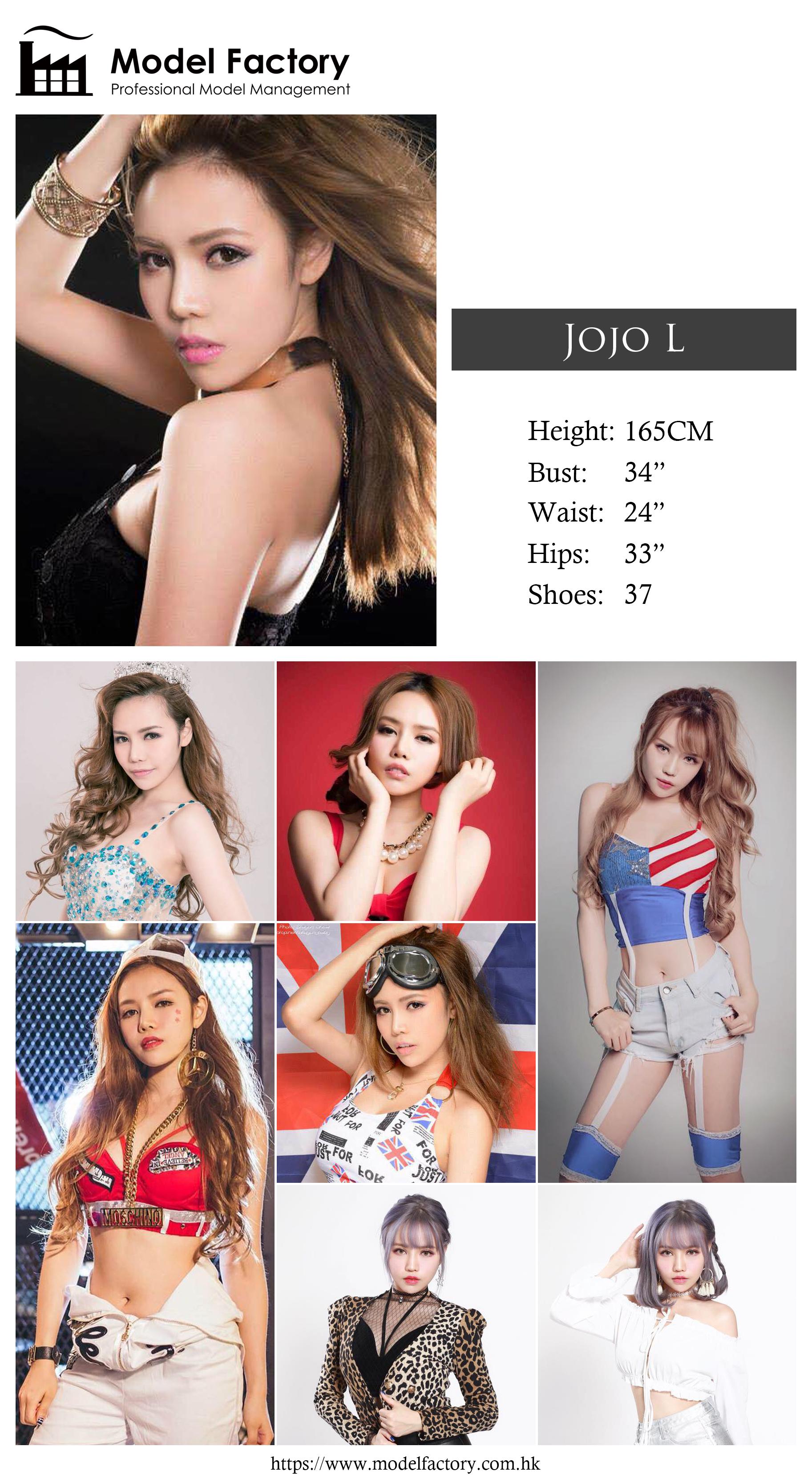 Model Factory Hong Kong Female Model JojoL
