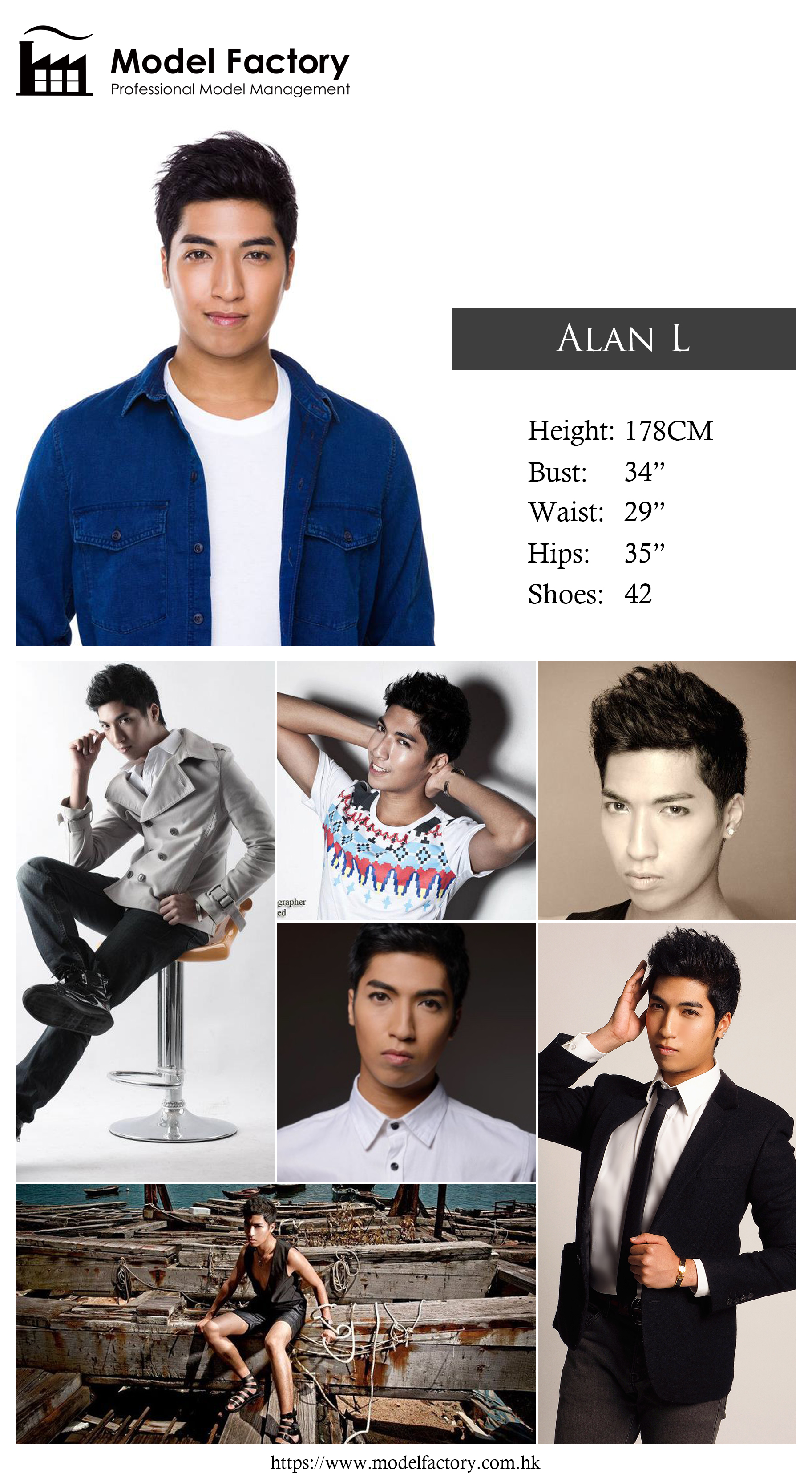 Model Factory Hong Kong Male Model AlanL