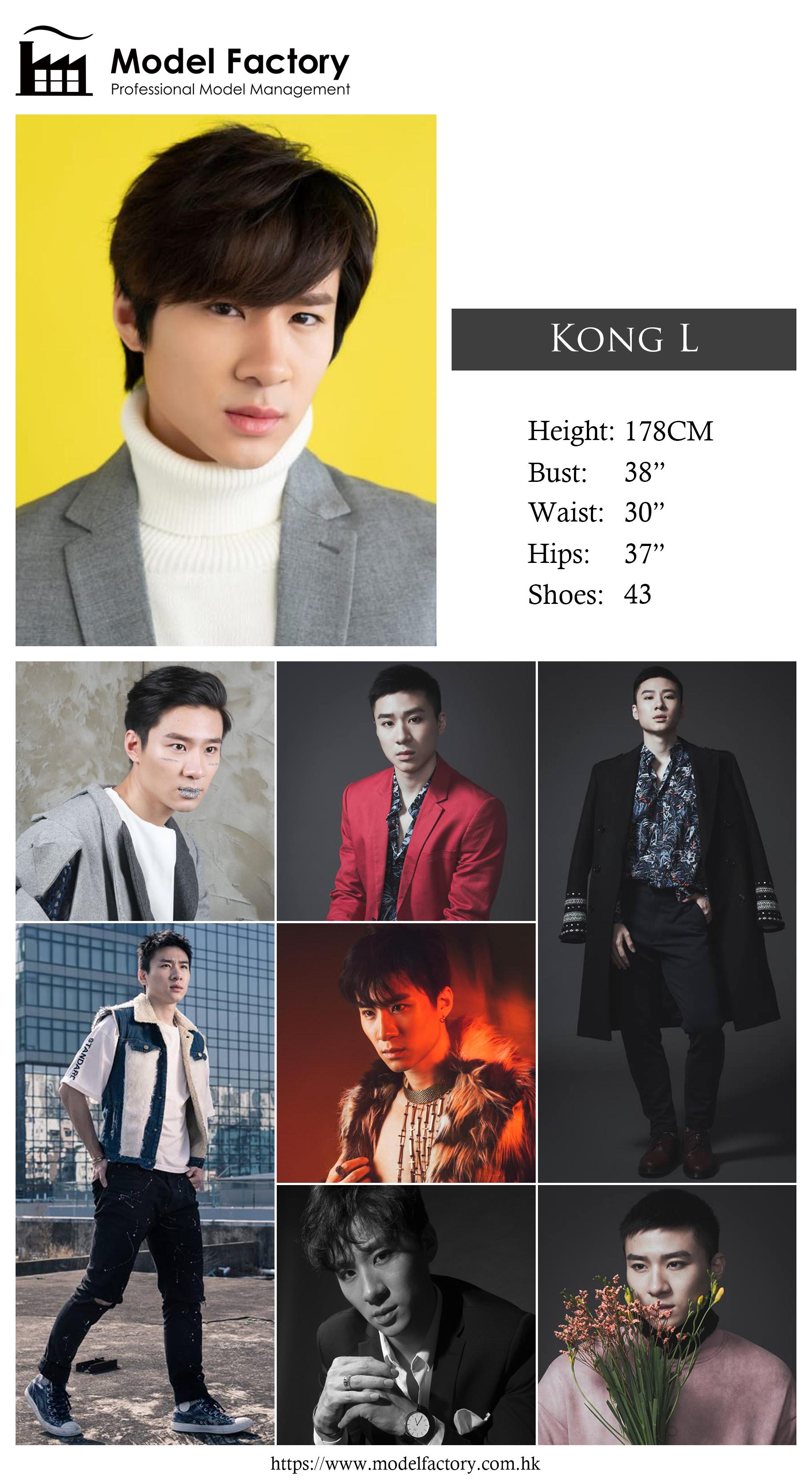 Model Factory Hong Kong Male Model KongL