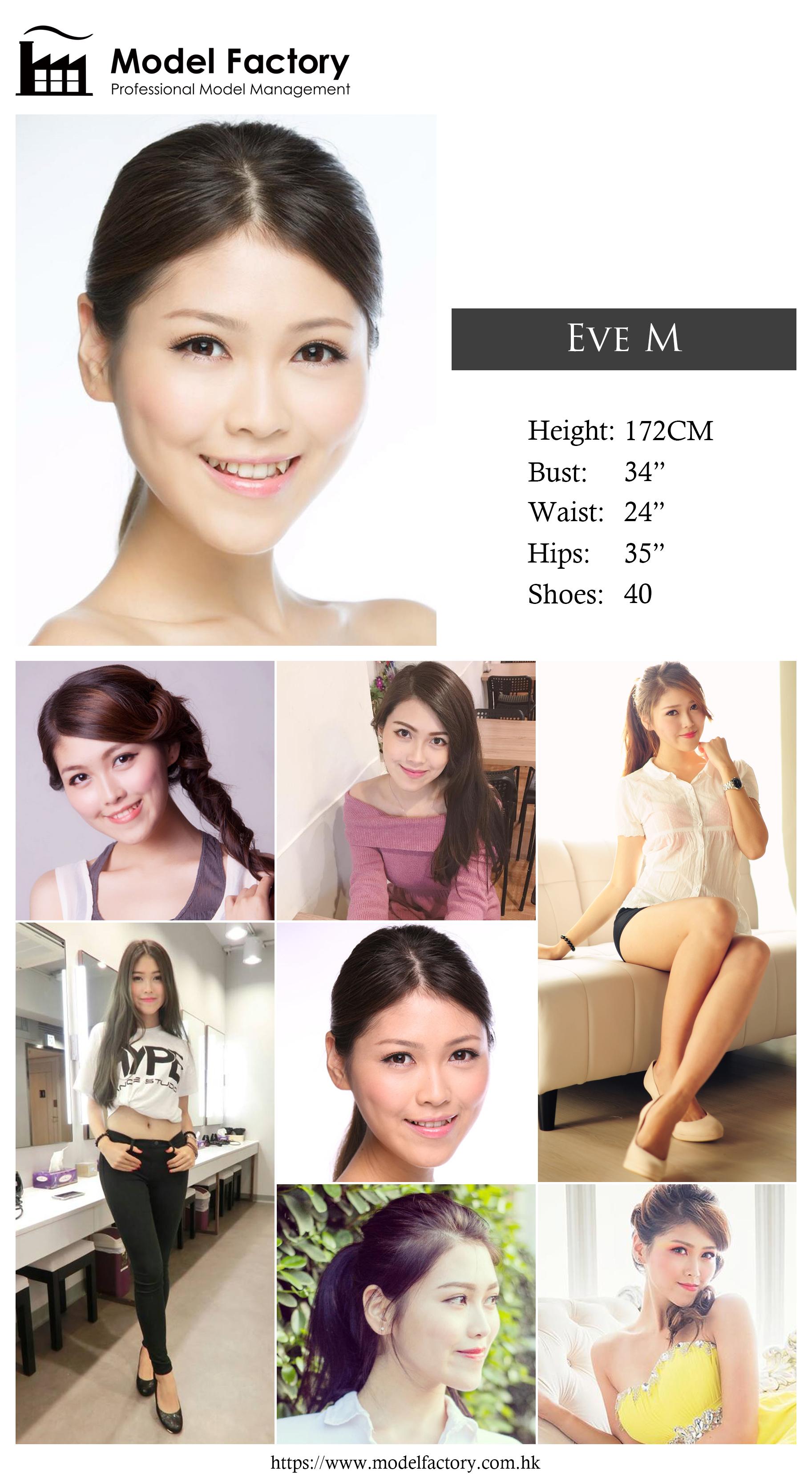 Model Factory Hong Kong Female Model EvaM
