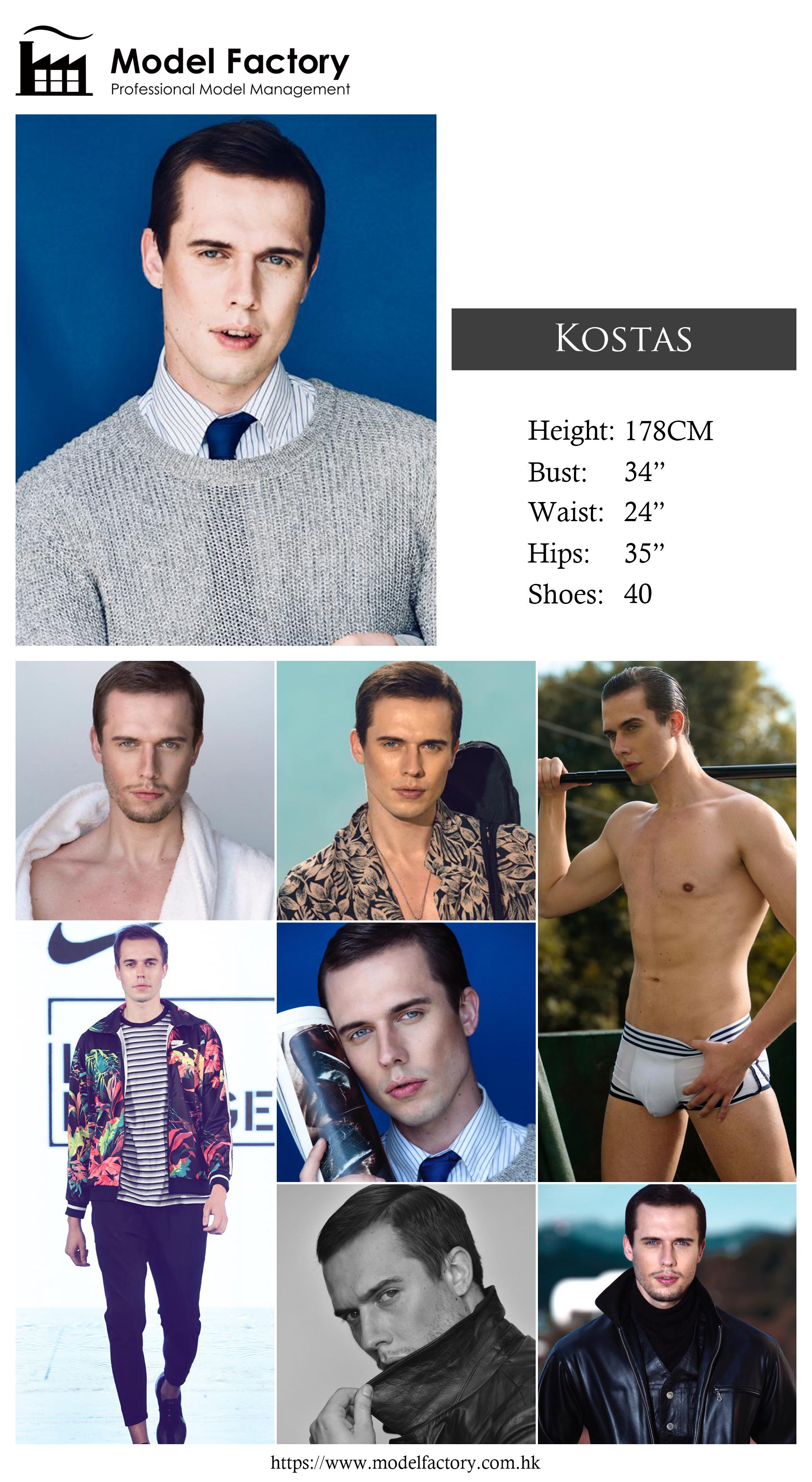 Model Factory Caucasian Male Model Kostas