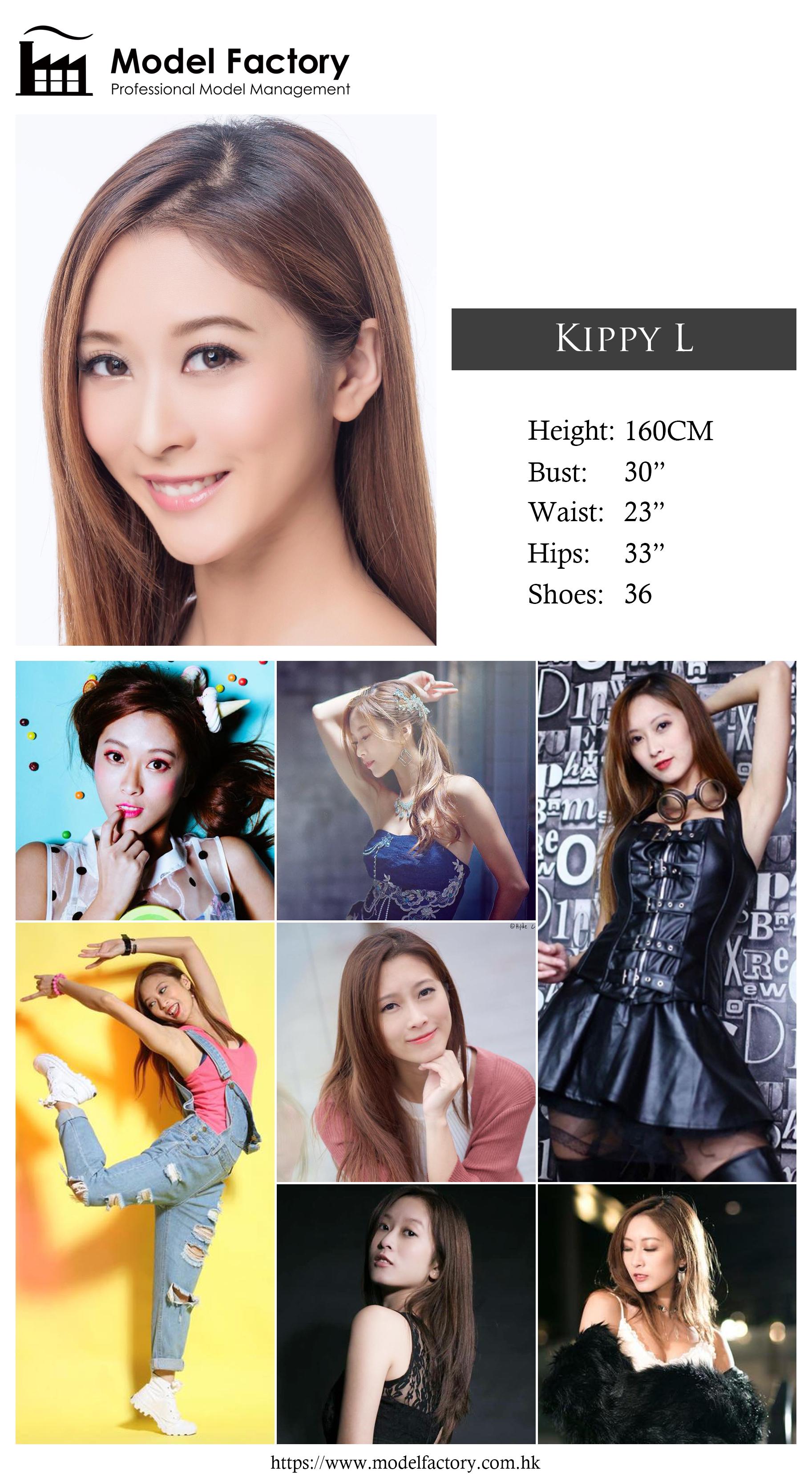 Model Factory Hong Kong Female Model KippyL