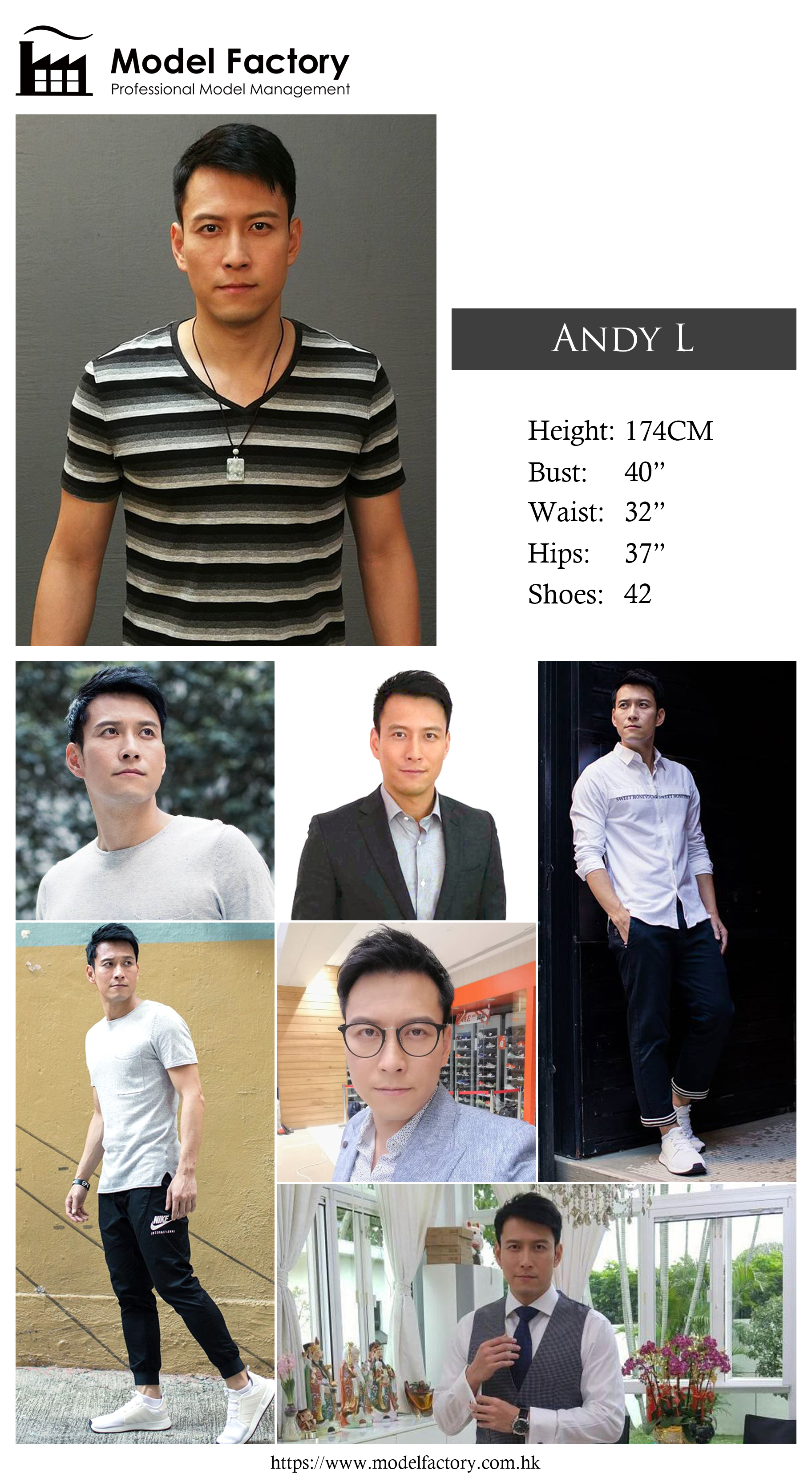 Model Factory Hong Kong Male Model AndyL