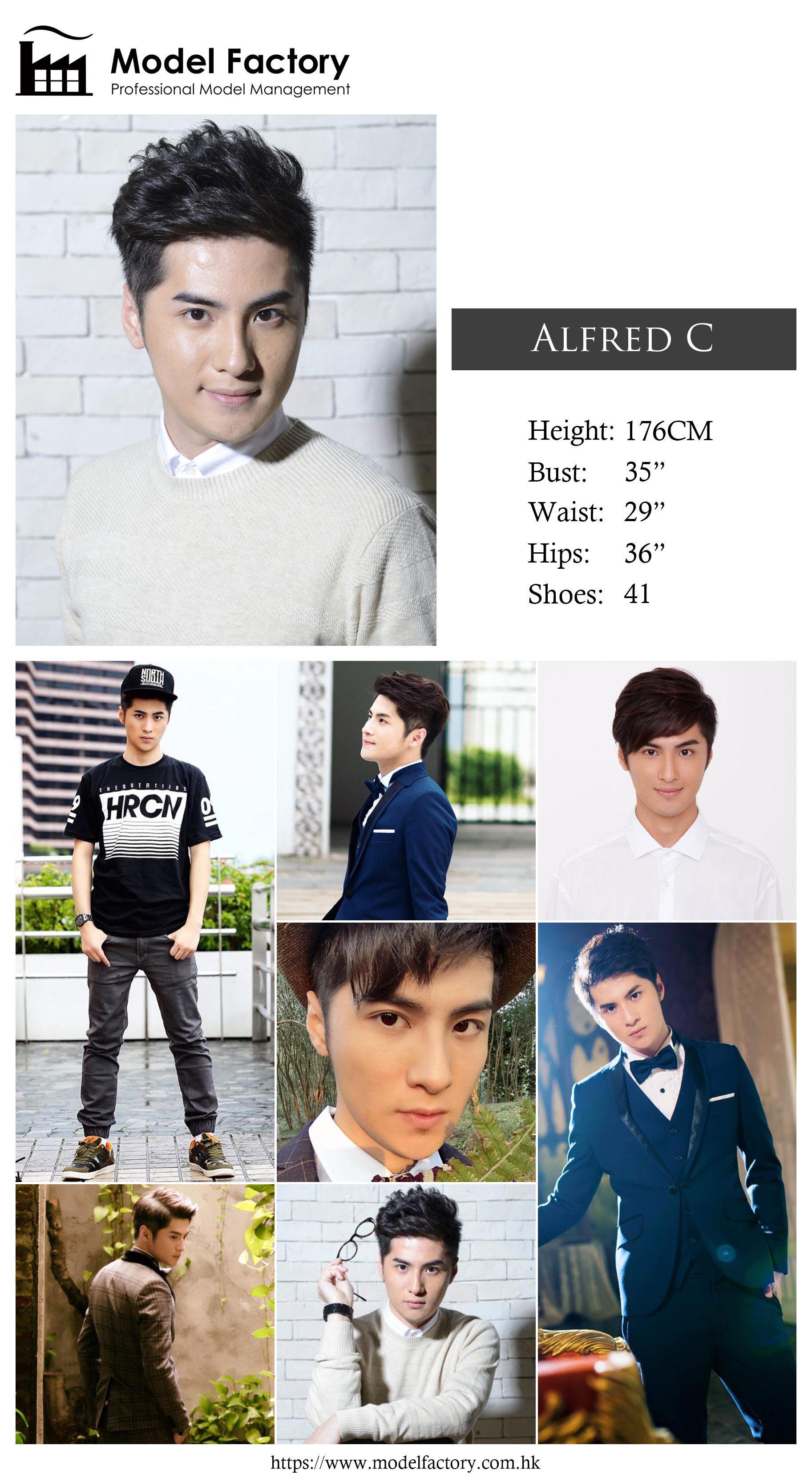 Model Factory Hong Kong Male Model AlfredC