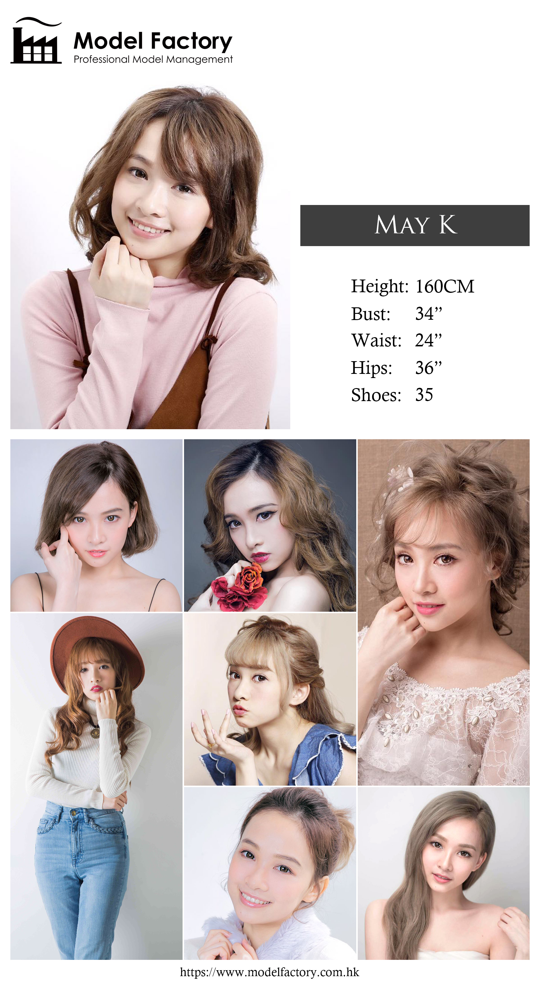 Model Factory Hong Kong Female Model MayK