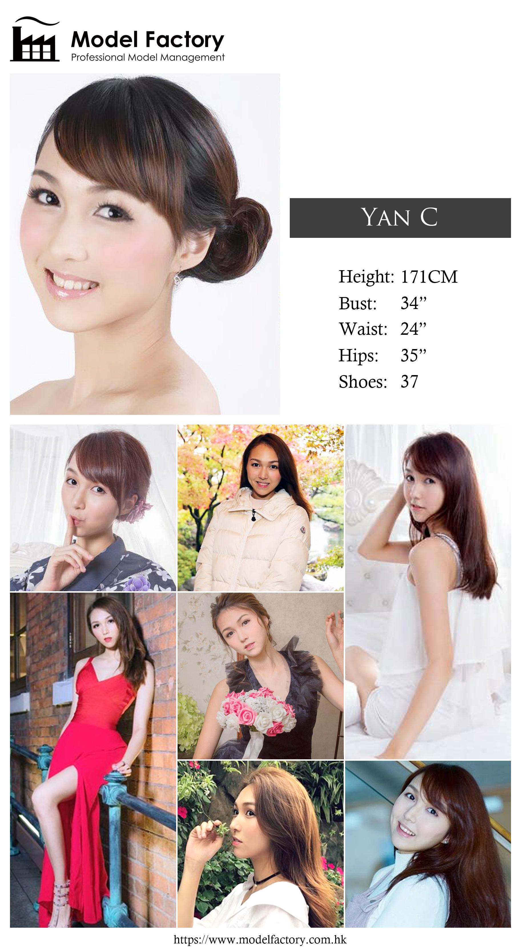 Model Factory Hong Kong Female Model YanC