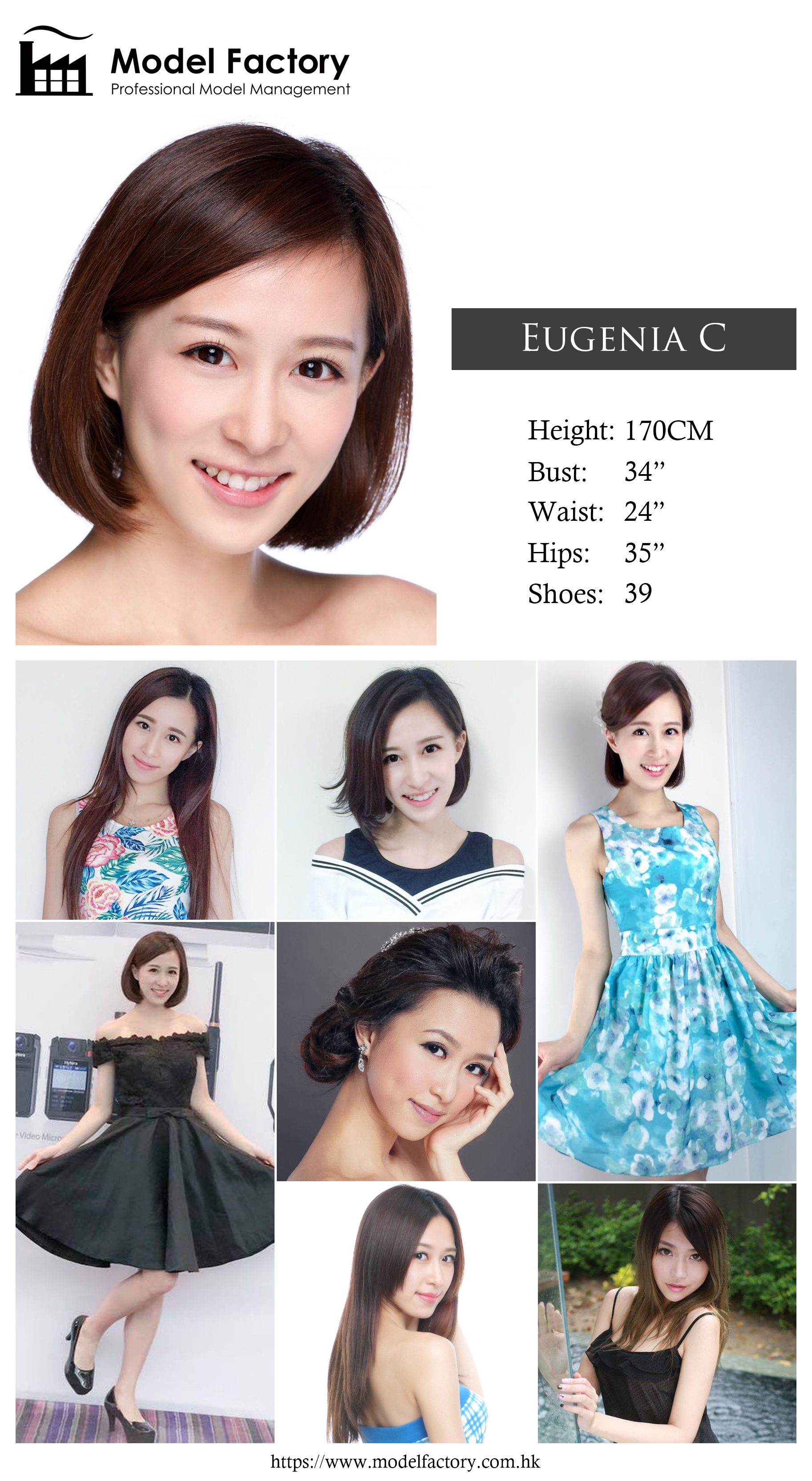 Model Factory Hong Kong Female Model EugeniaC