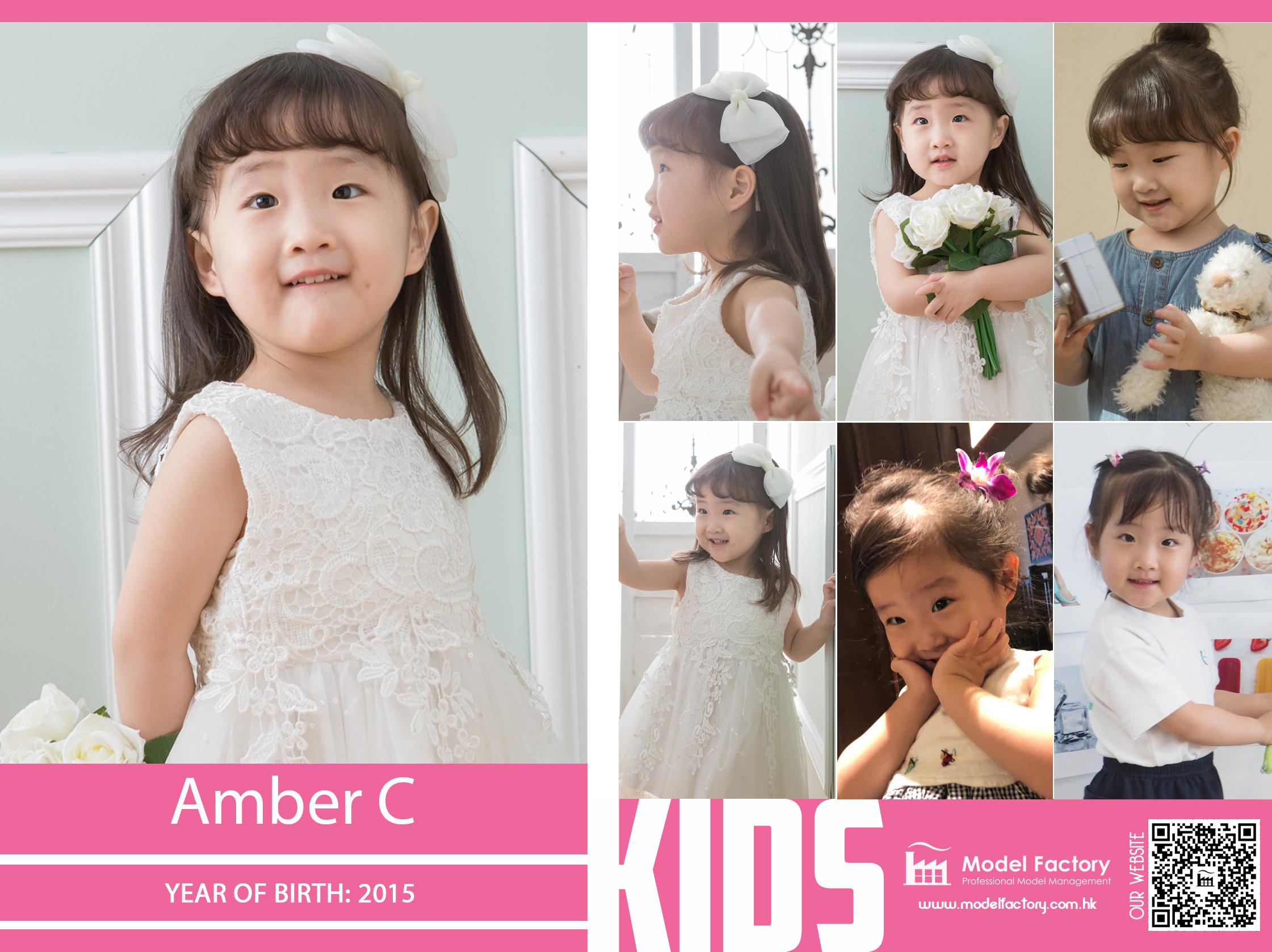 Model Factory Local Kids Model Amber C