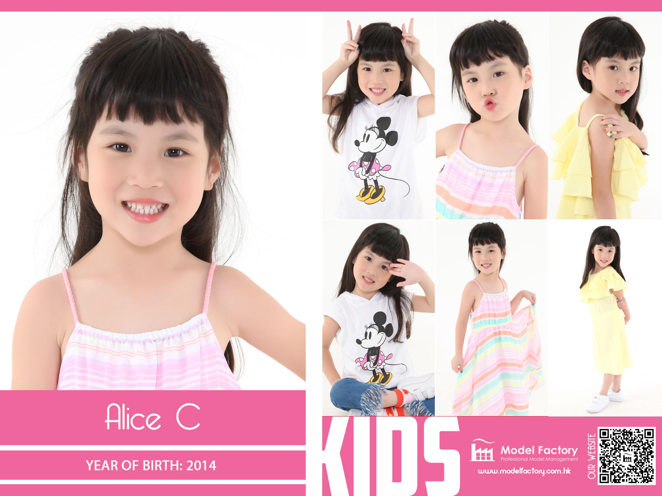 Model Factory Local Kids Model Alice C