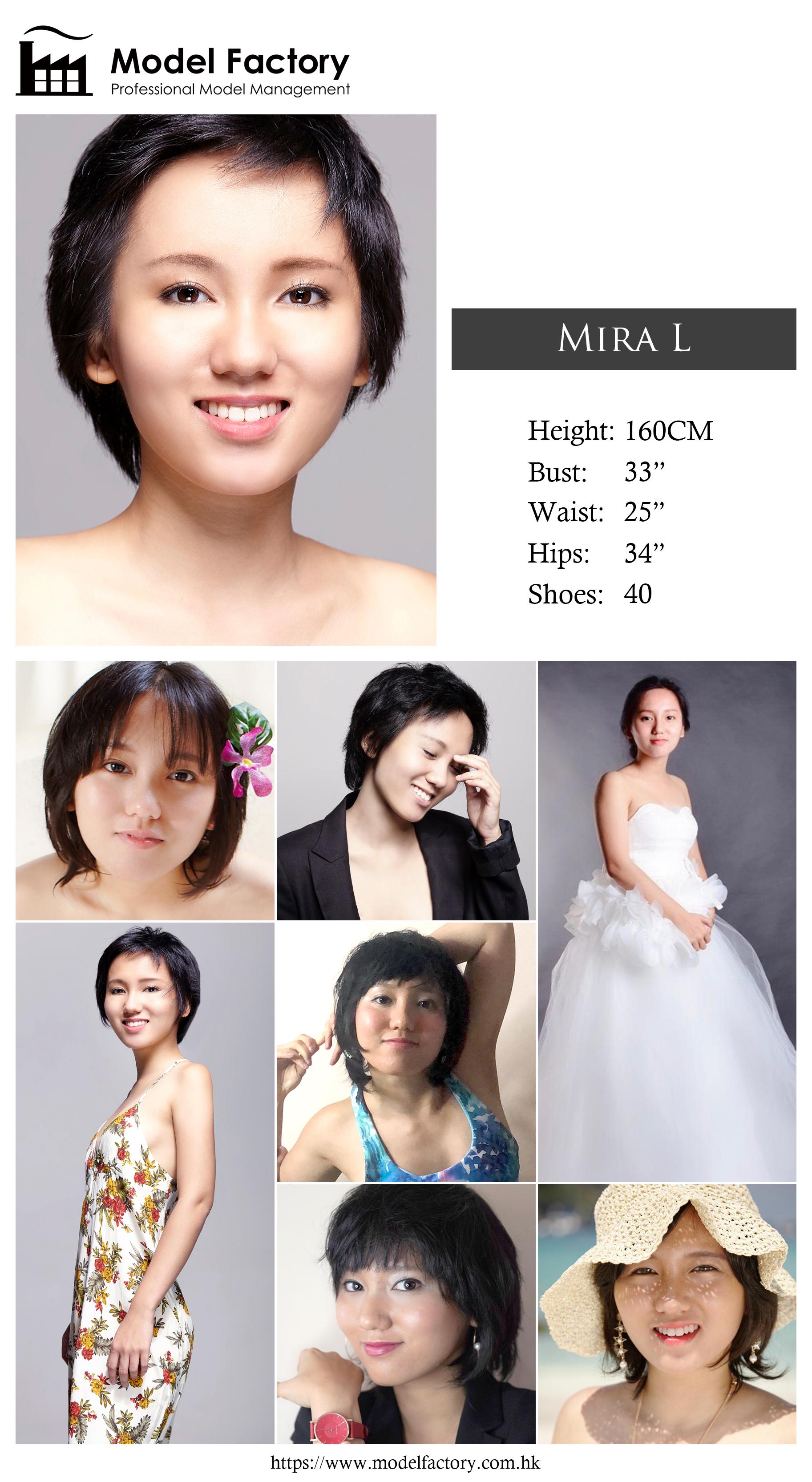 Model Factory Hong Kong Female Model MiraL