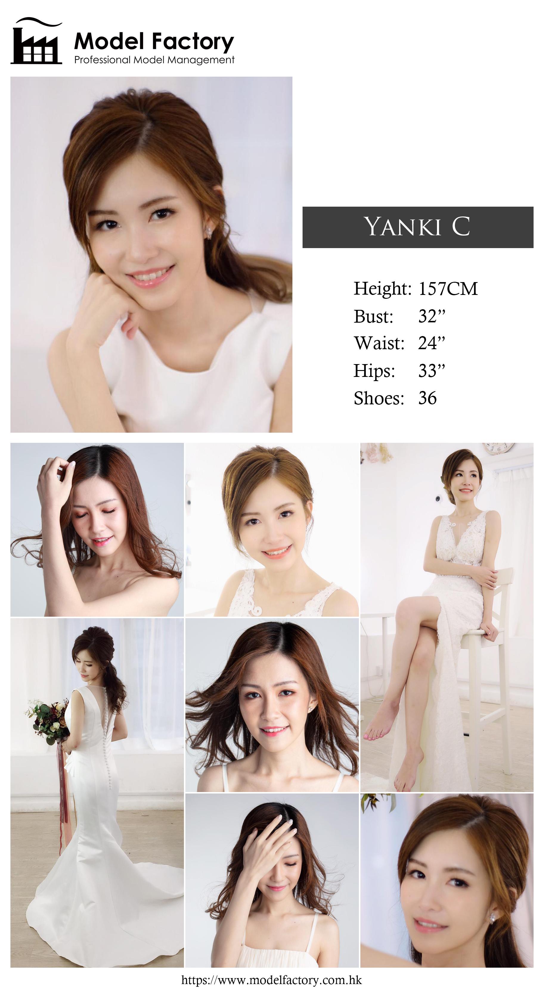Model Factory Hong Kong Female Model YankiC