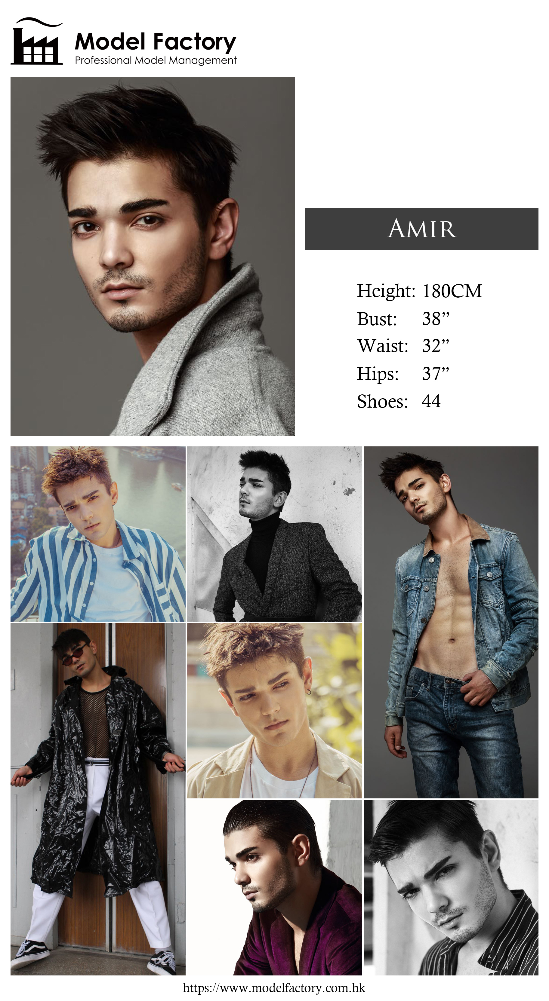 Model Factory Caucasian Male Model Amir