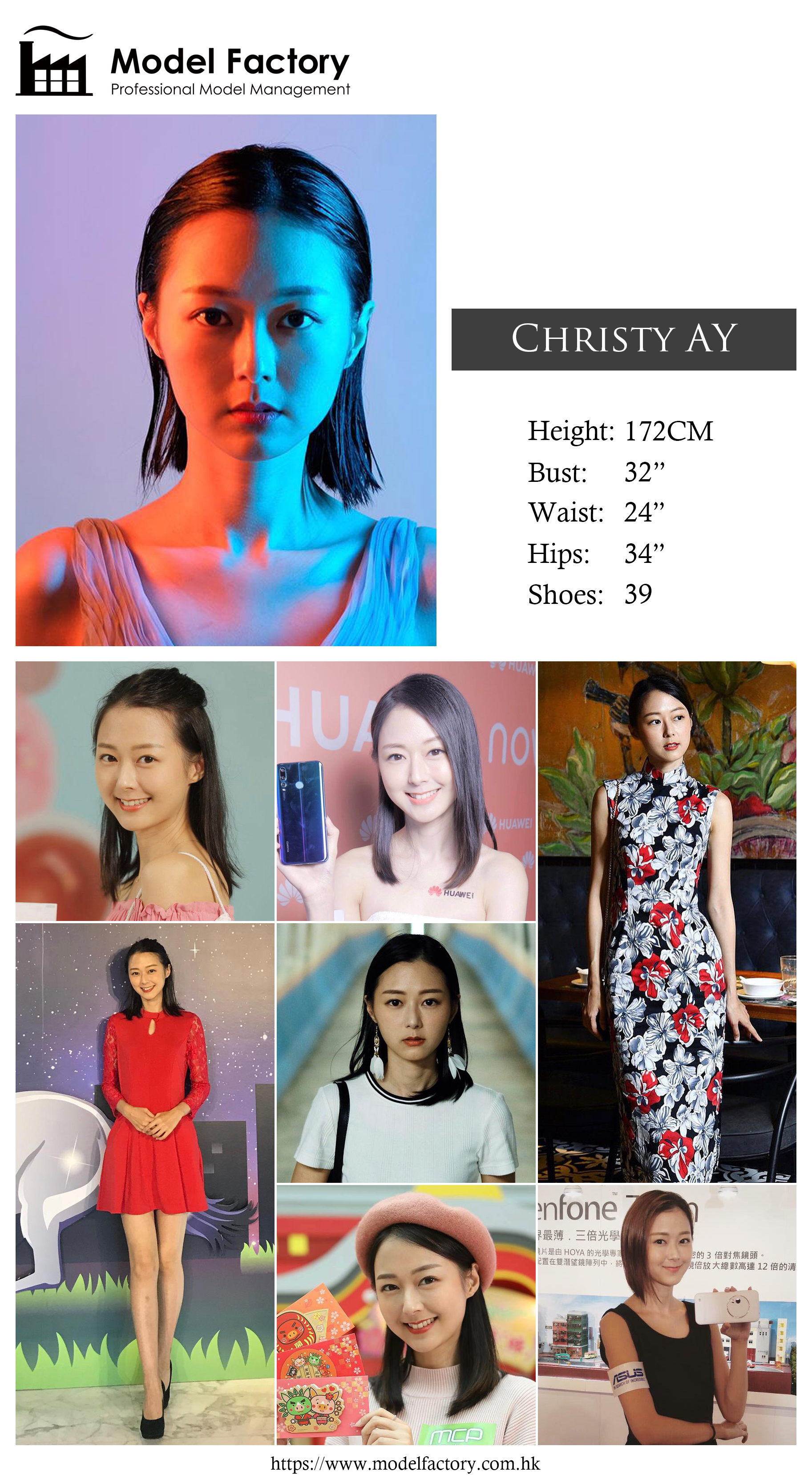 Model Factory Hong Kong Female Model ChristyAY