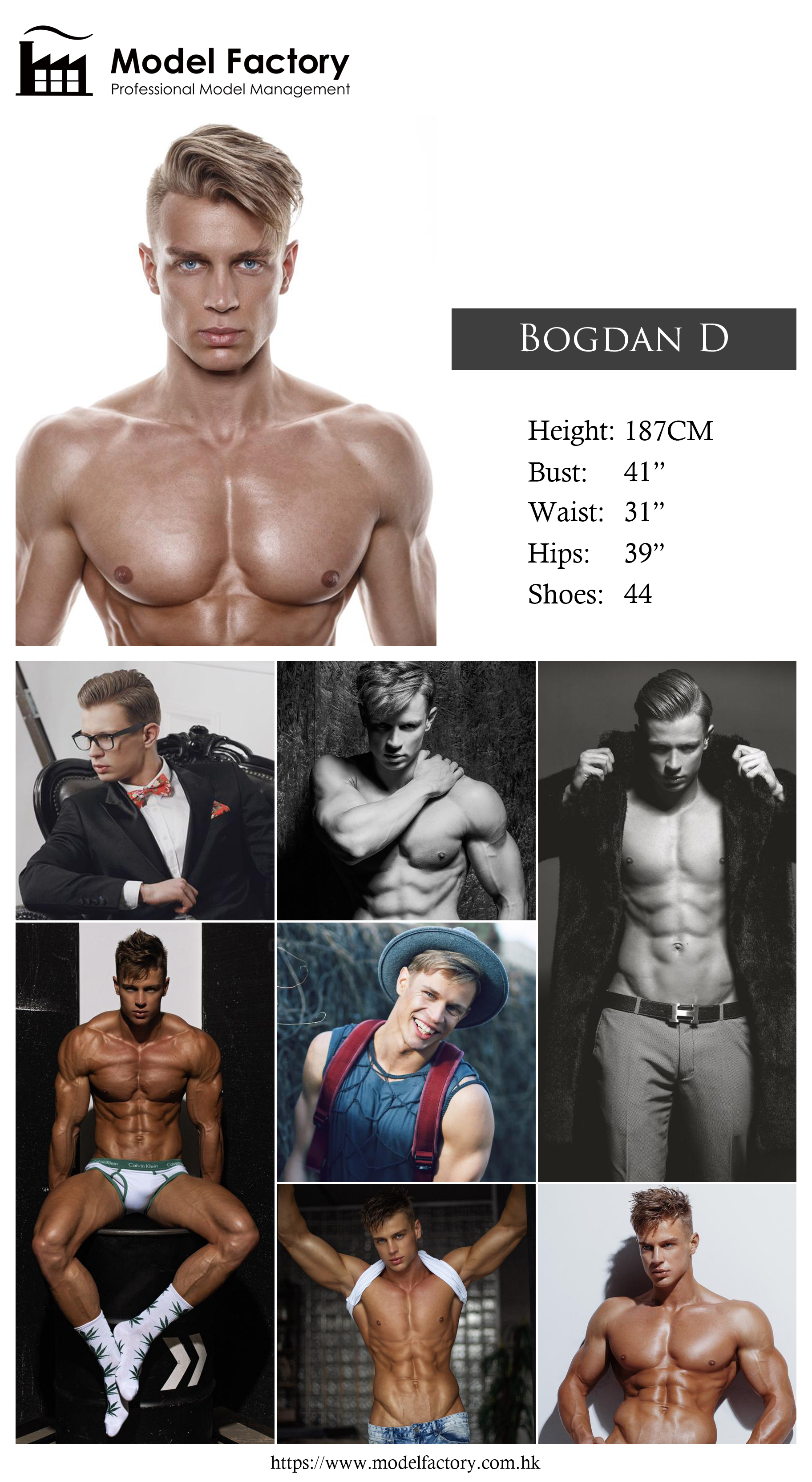 Model Factory Caucasian Male Model BogdanD