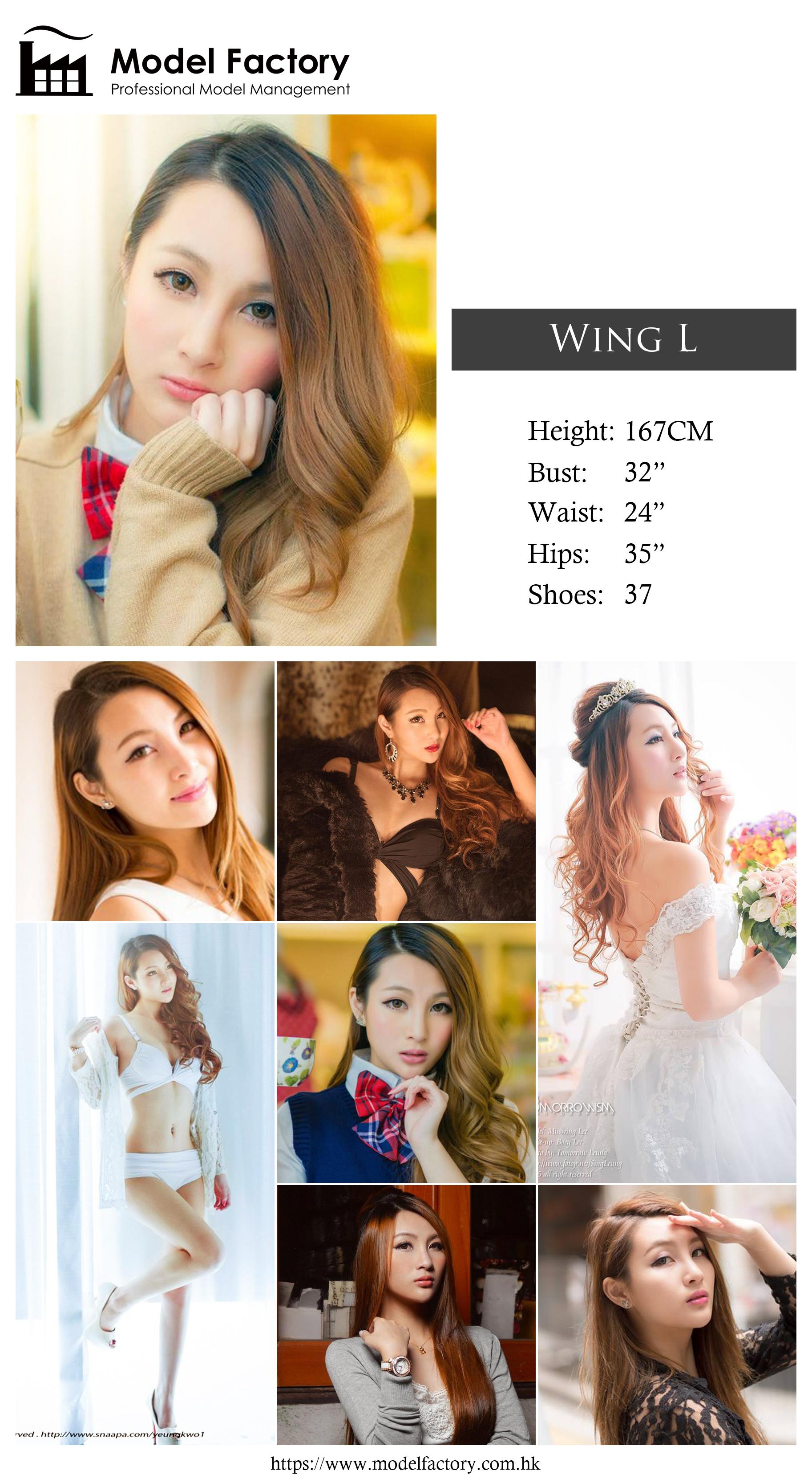 Model Factory Hong Kong Female Model WingL