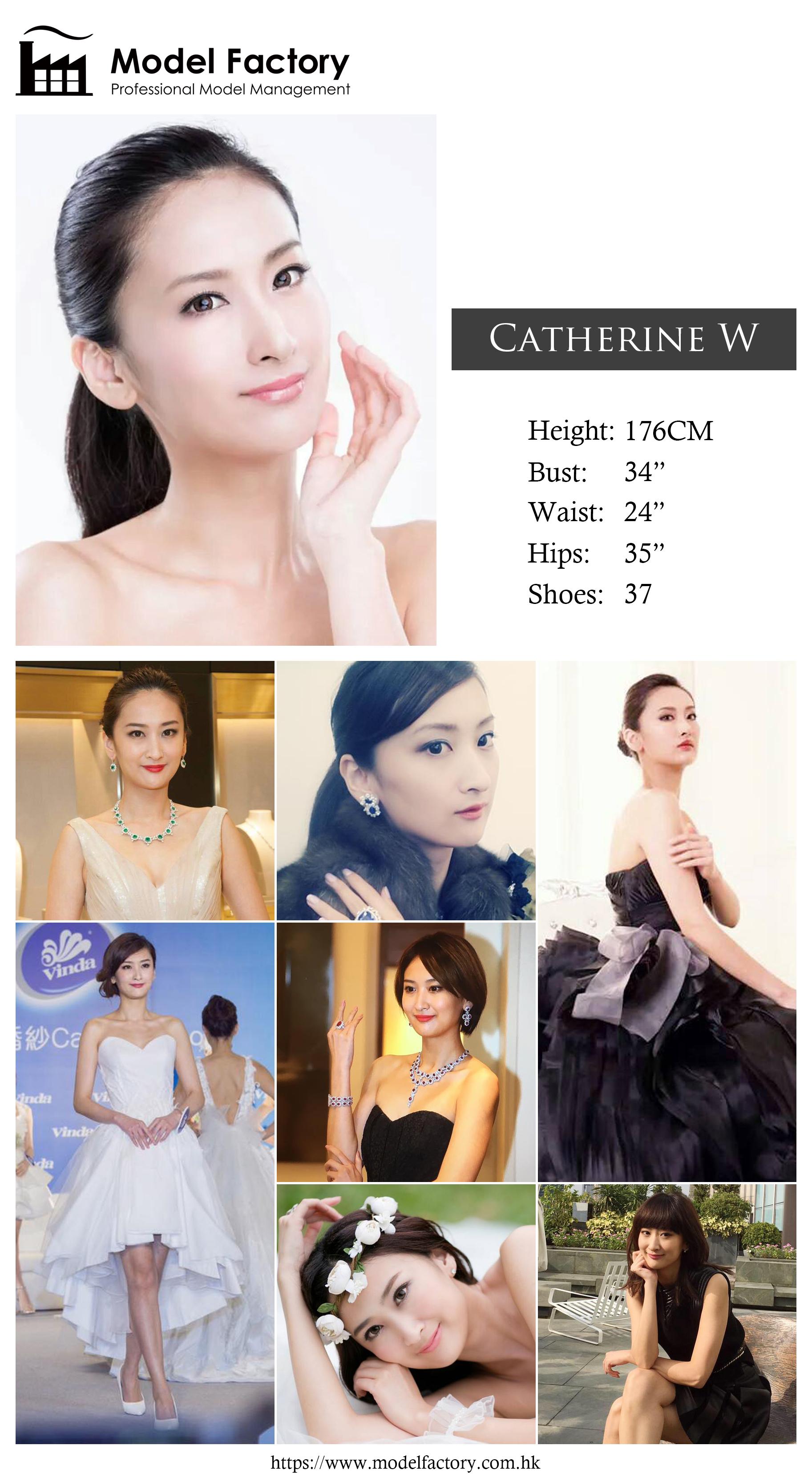 Model Factory Hong Kong Female Model CatherineW