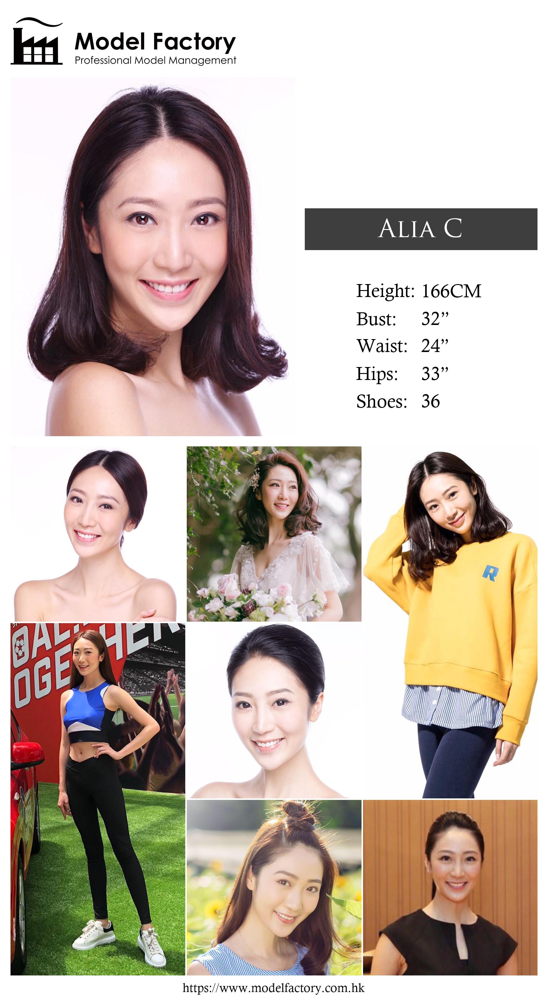 Model Factory Hong Kong Female Model AliaC