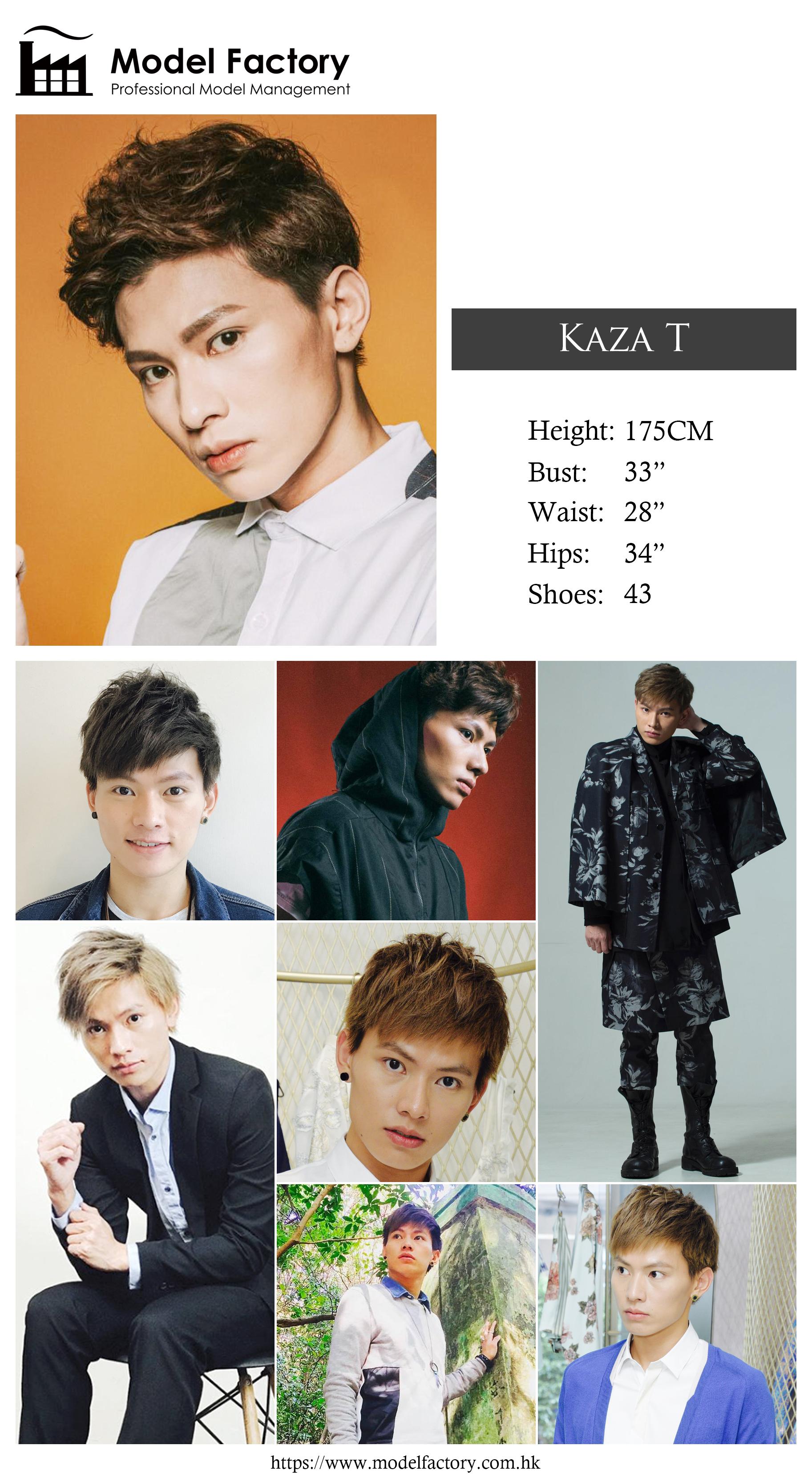 Model Factory Hong Kong Male Model KazaT