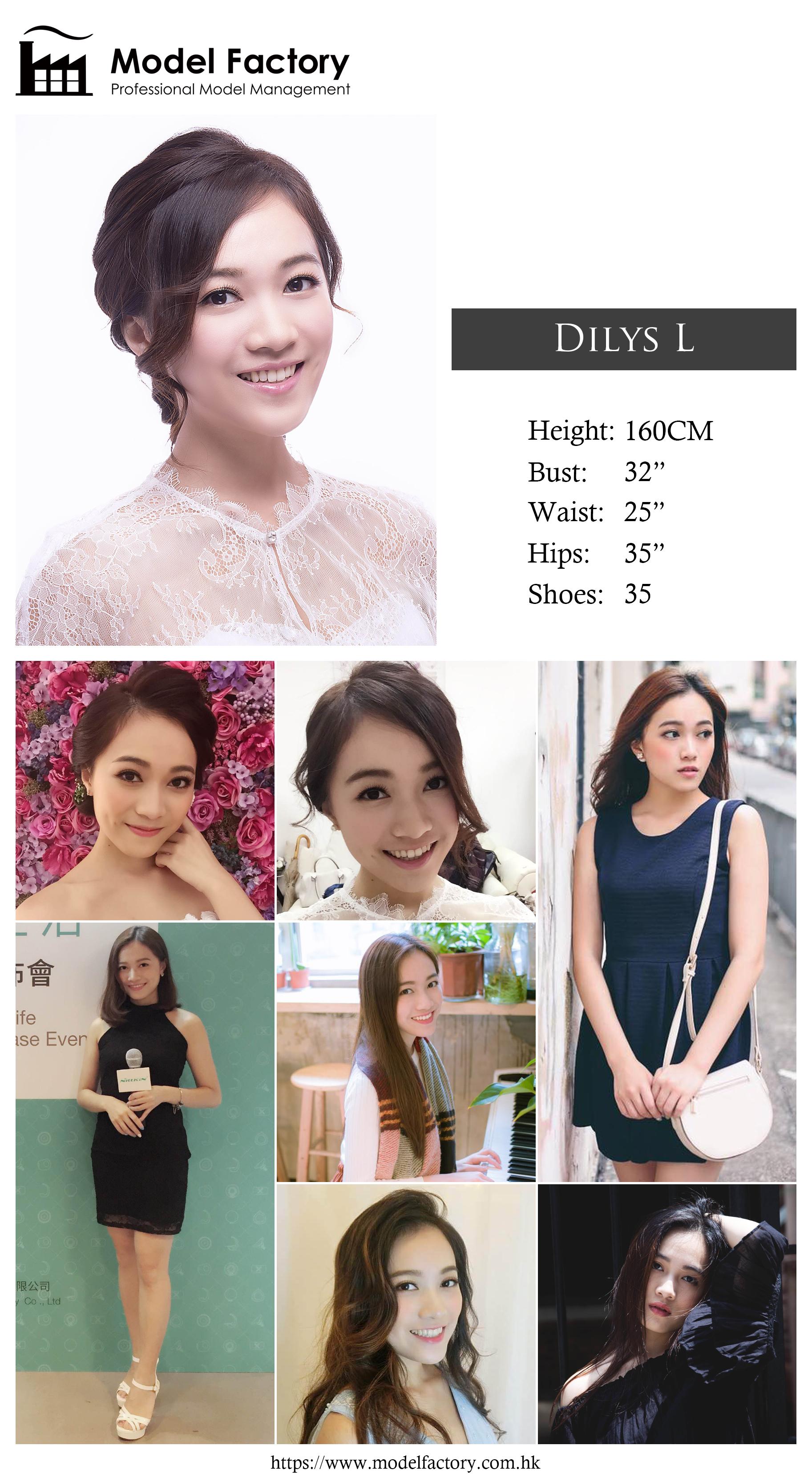 Model Factory Hong Kong Female Model DilysL