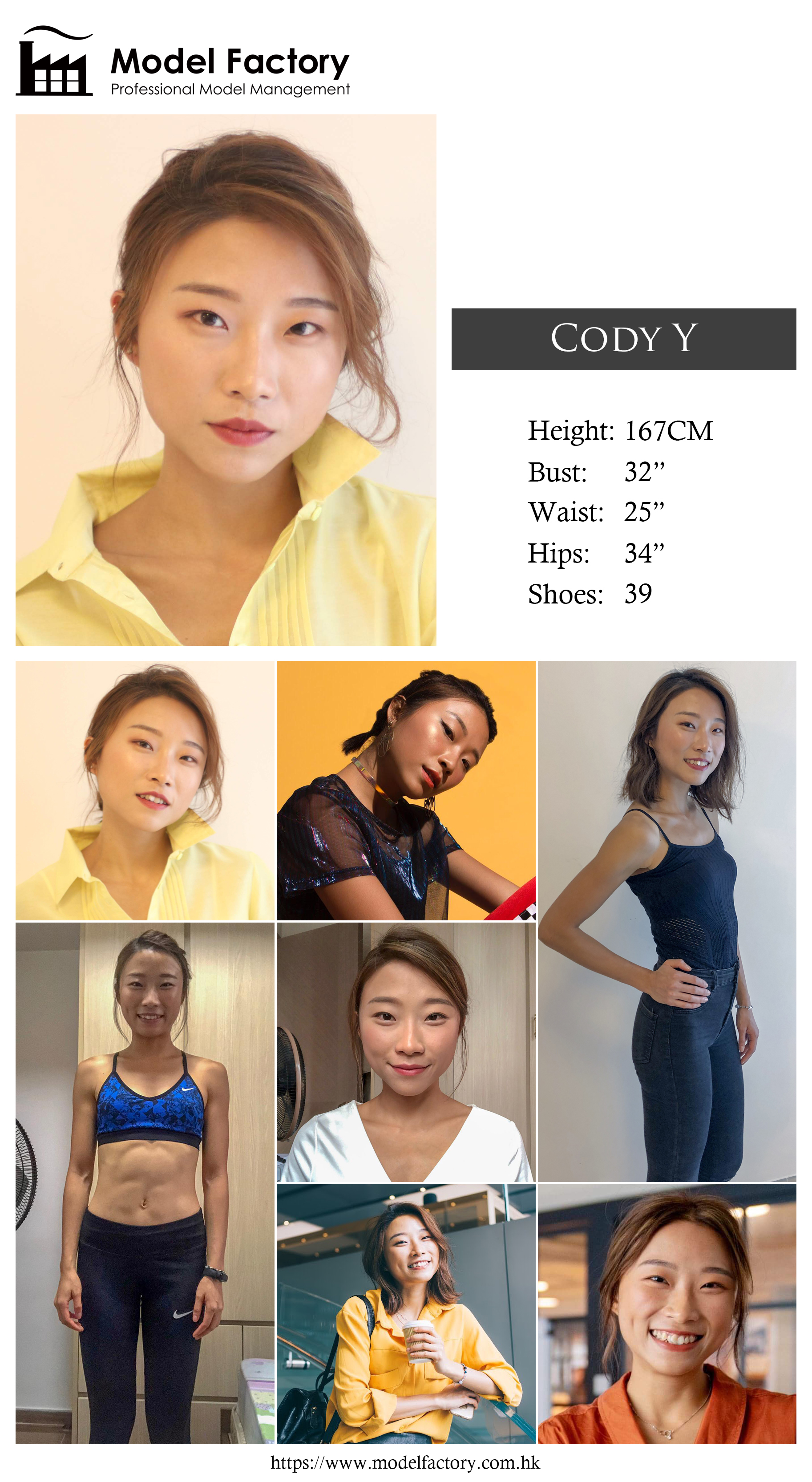 Model Factory Hong Kong Female Model CodyY