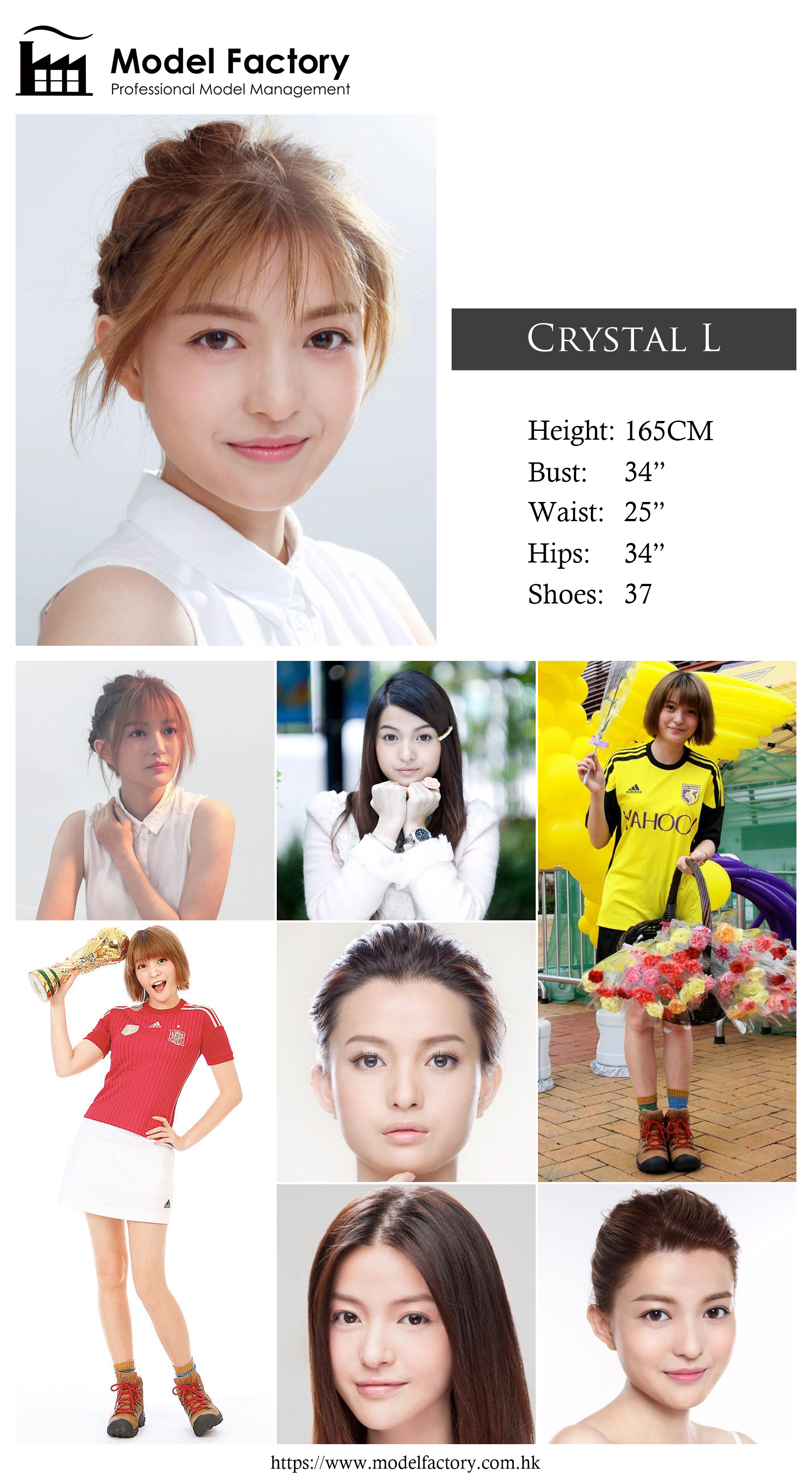 Model Factory Hong Kong Female Model CrystalL