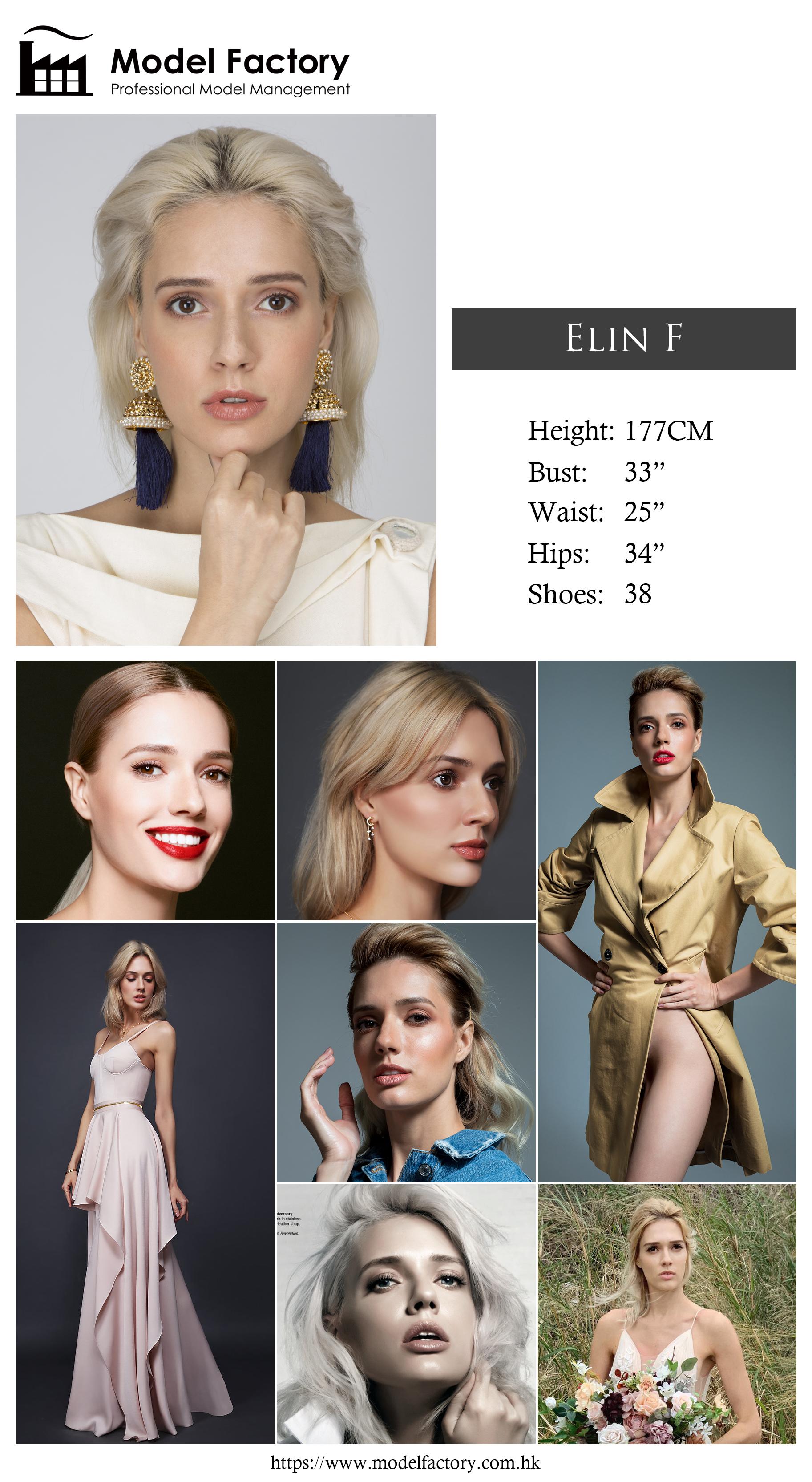 Model Factory Caucasian Female Model ElinF