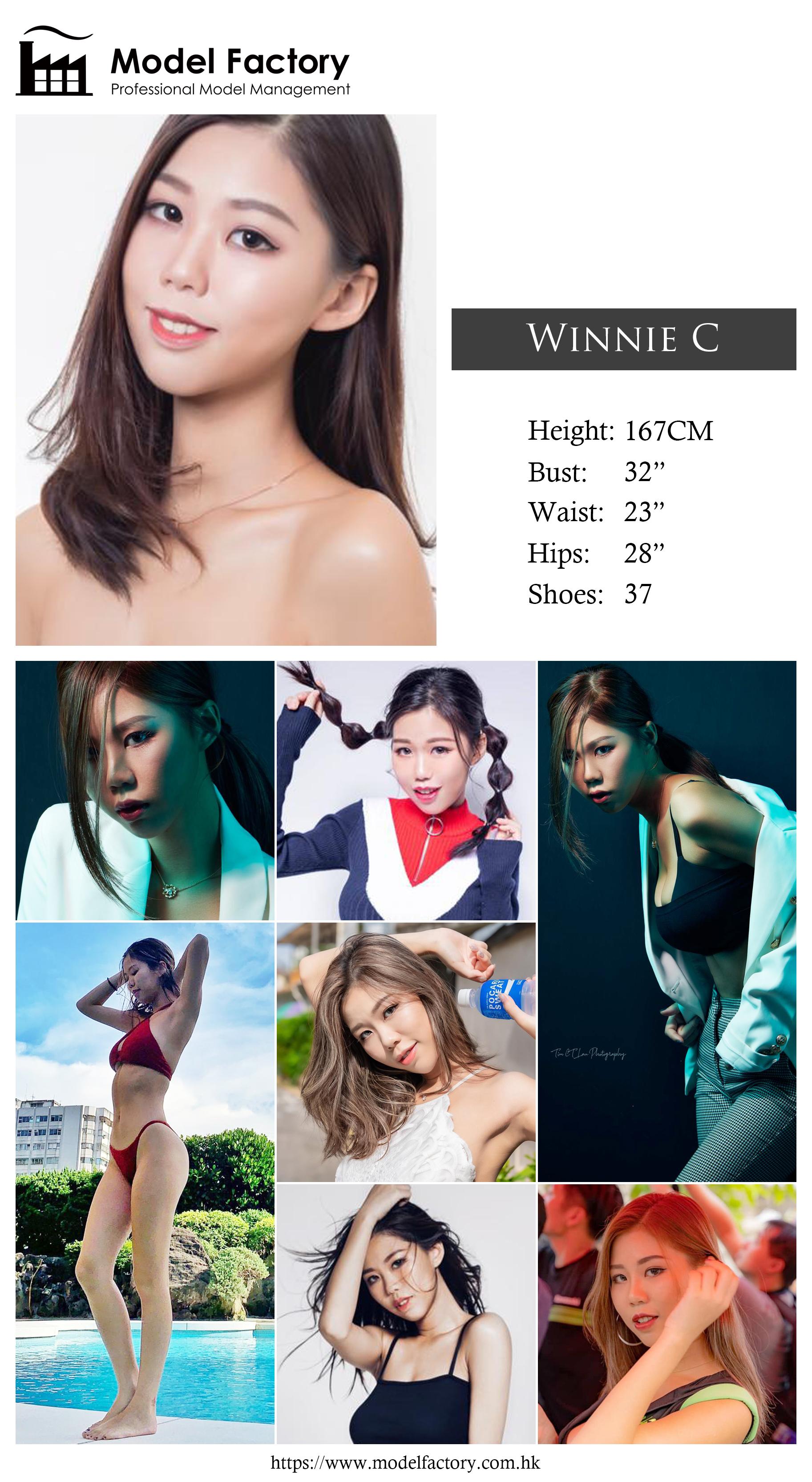Model Factory Hong Kong Female Model WinnieC