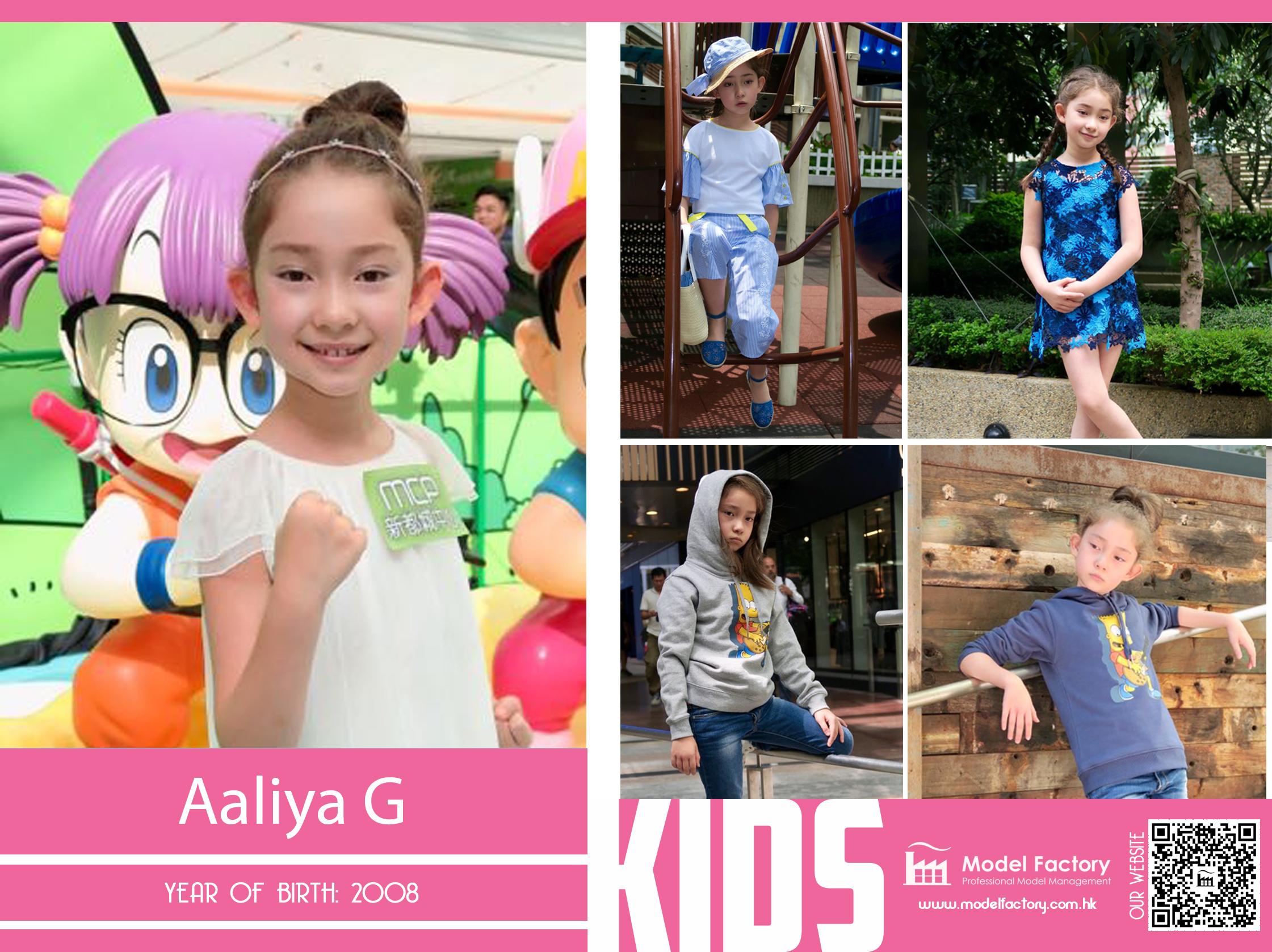 Model Factory Mix Kids Model Aaliya G