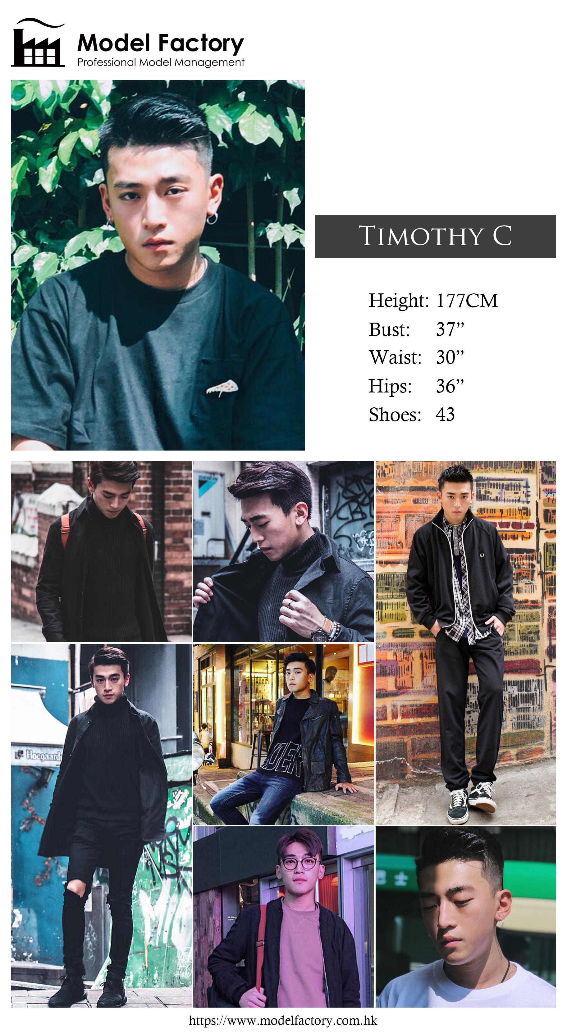 Model Factory Hong Kong Male Model TimothyC