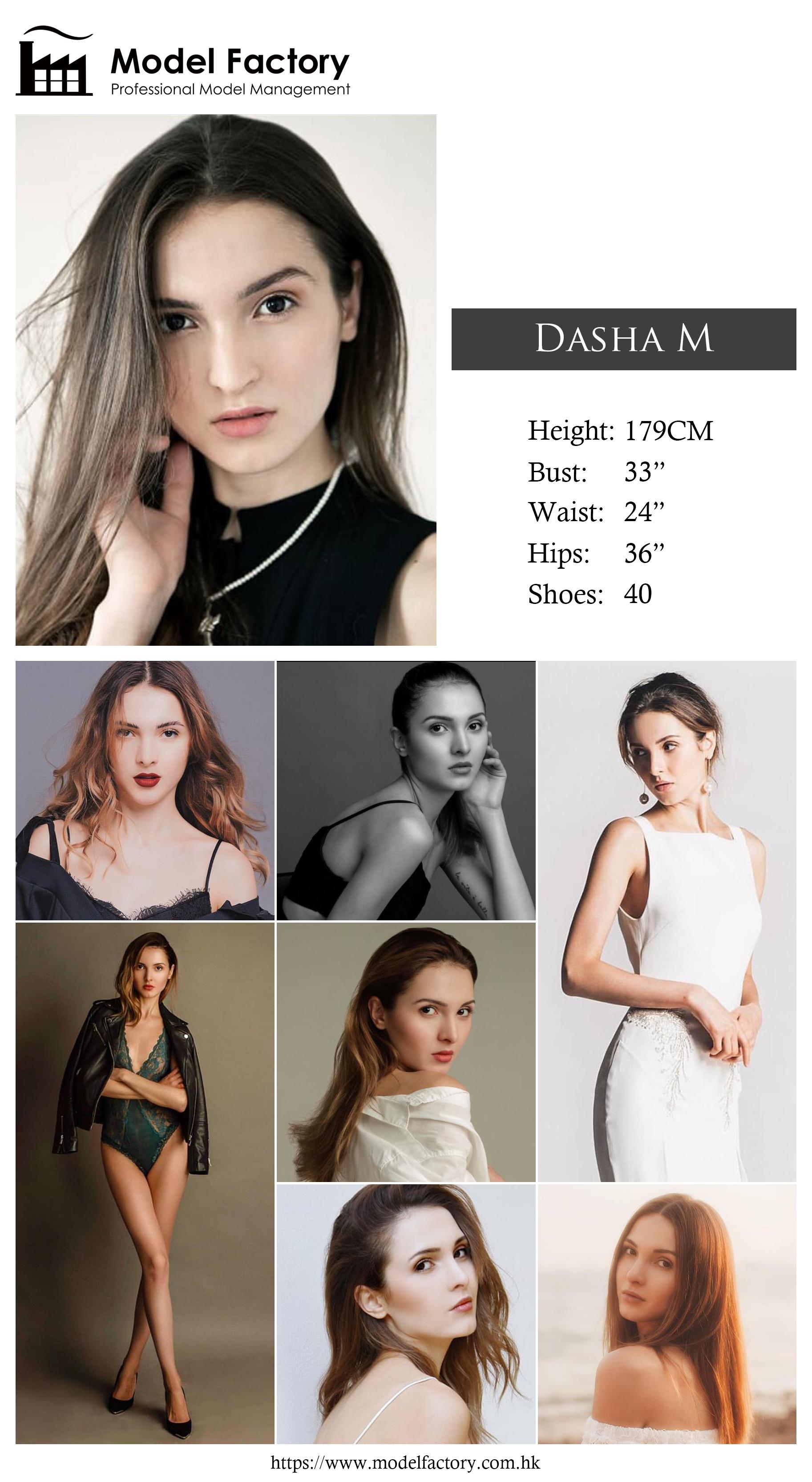 Model Factory Caucasian Female Model DashaM