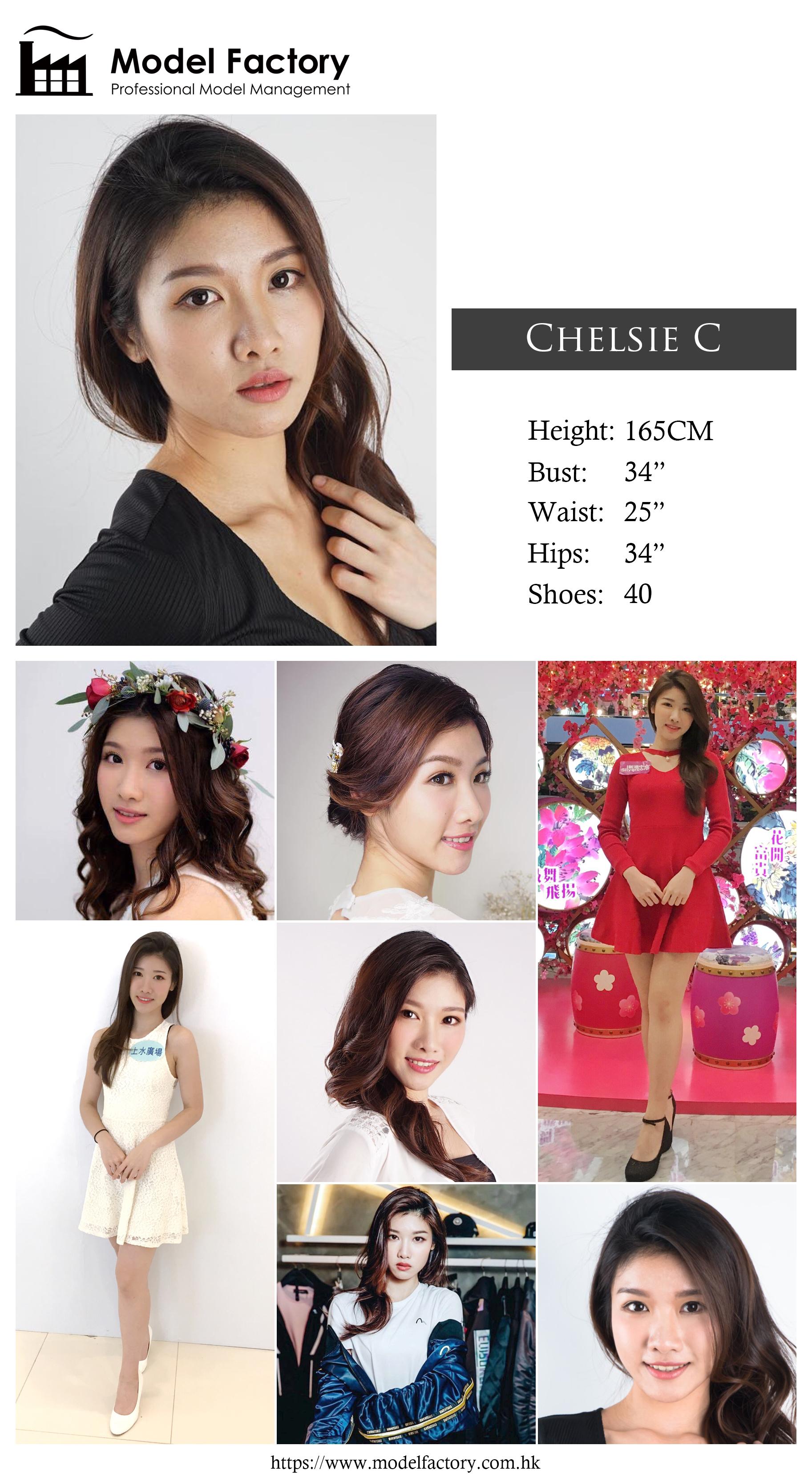 Model Factory Hong Kong Female Model ChelsieC