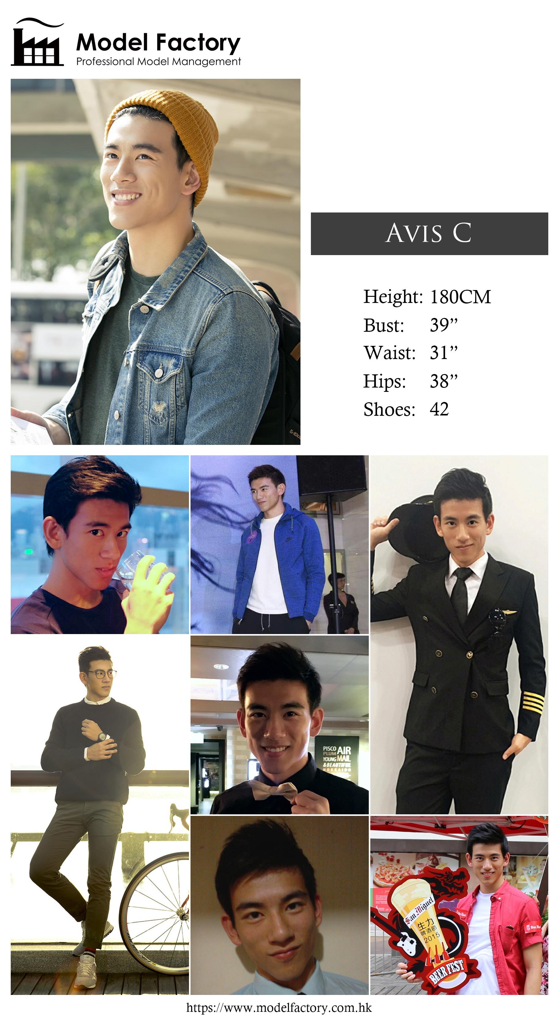 Model Factory Hong Kong Male Model AvisC