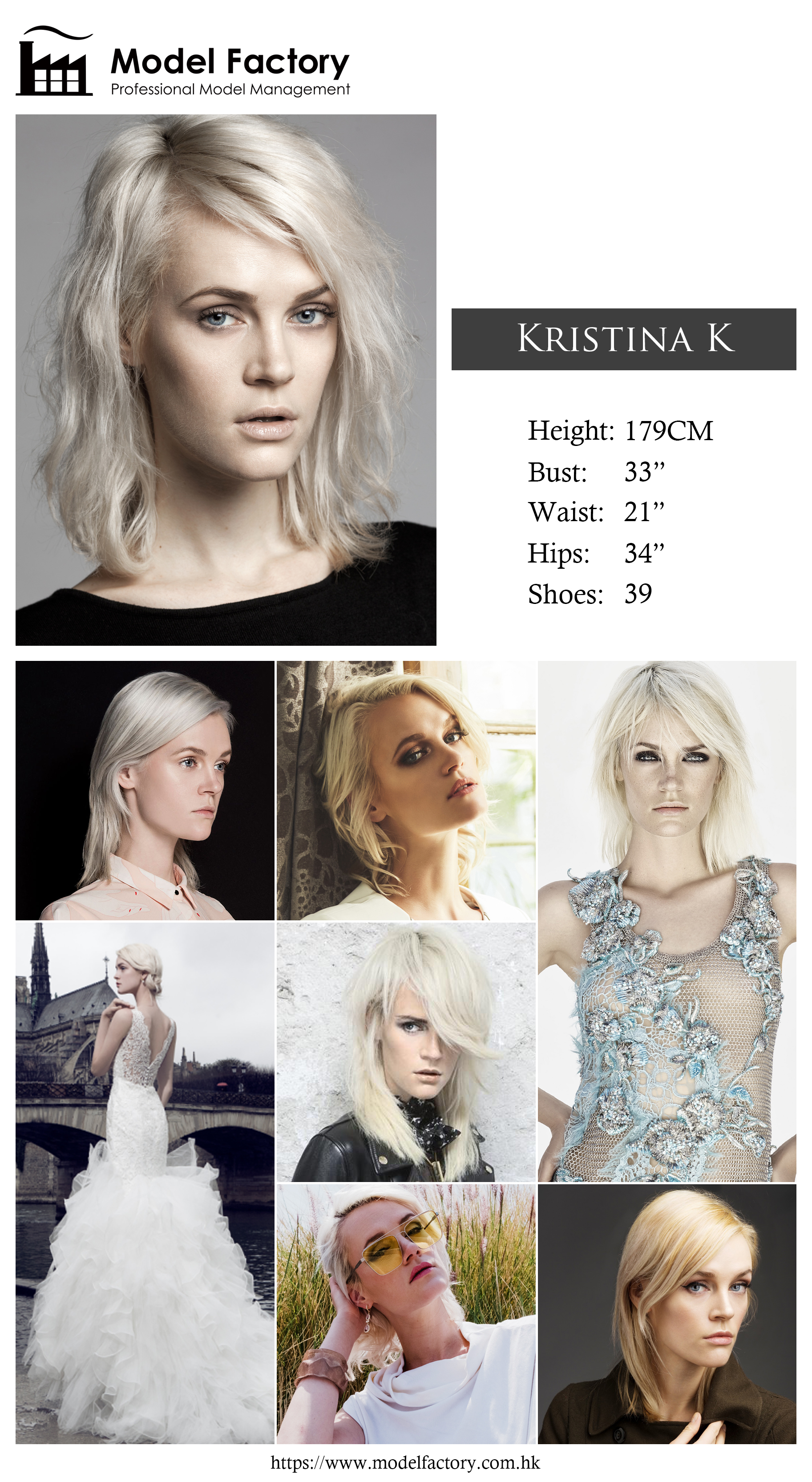 Model Factory Caucasian Female Model KristinaK