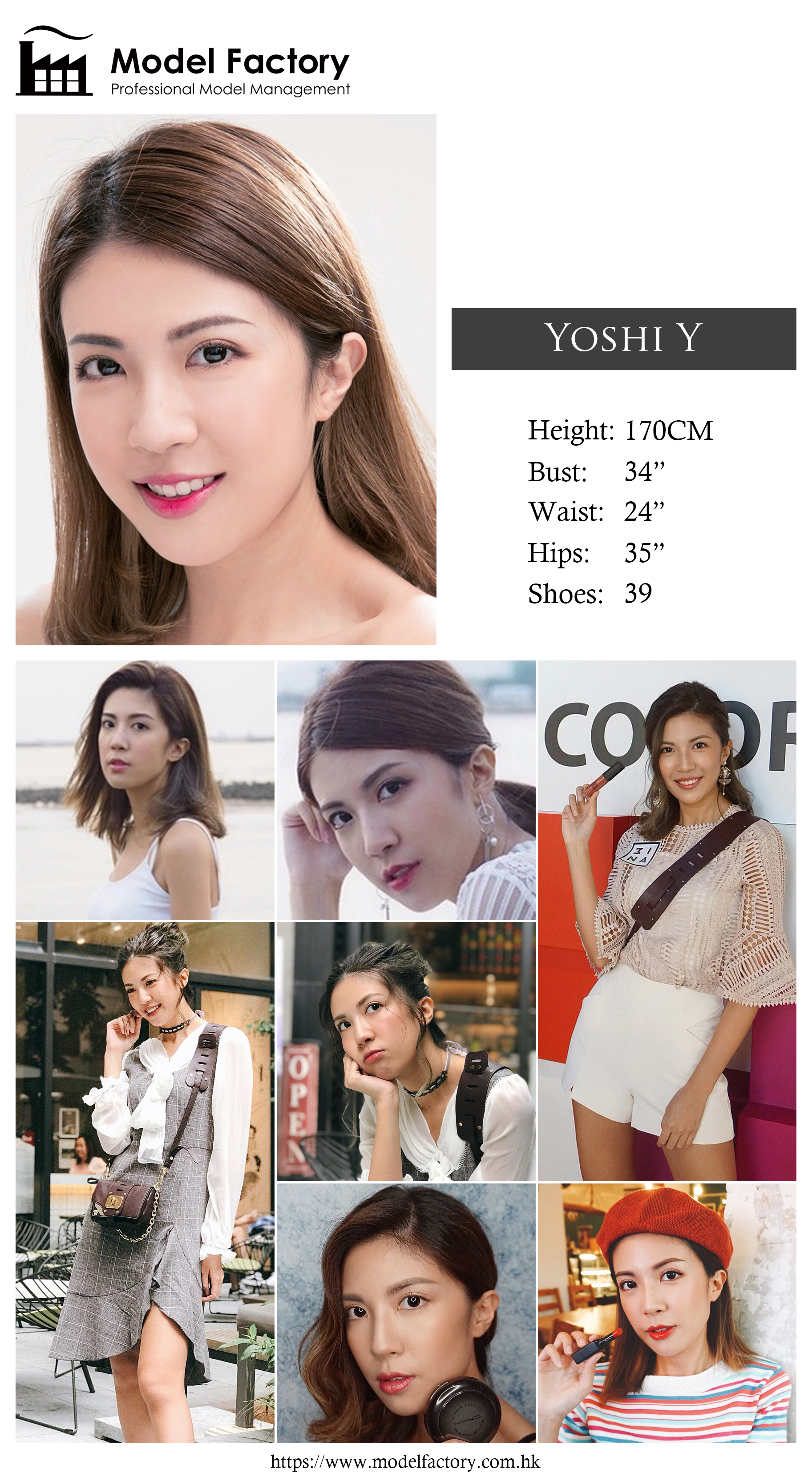 Model Factory Hong Kong Female Model YoshiY