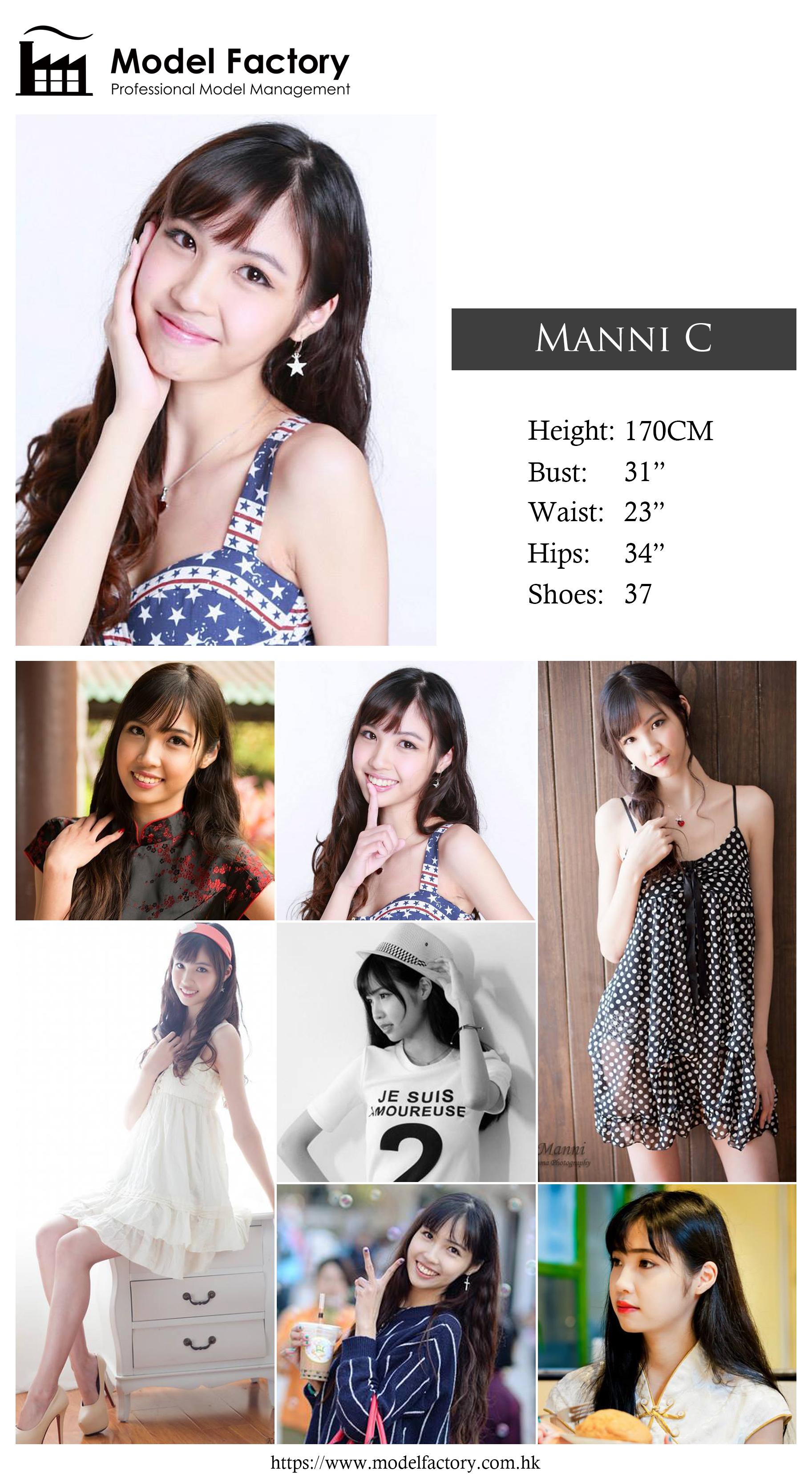 Model Factory Hong Kong Female Model ManniC