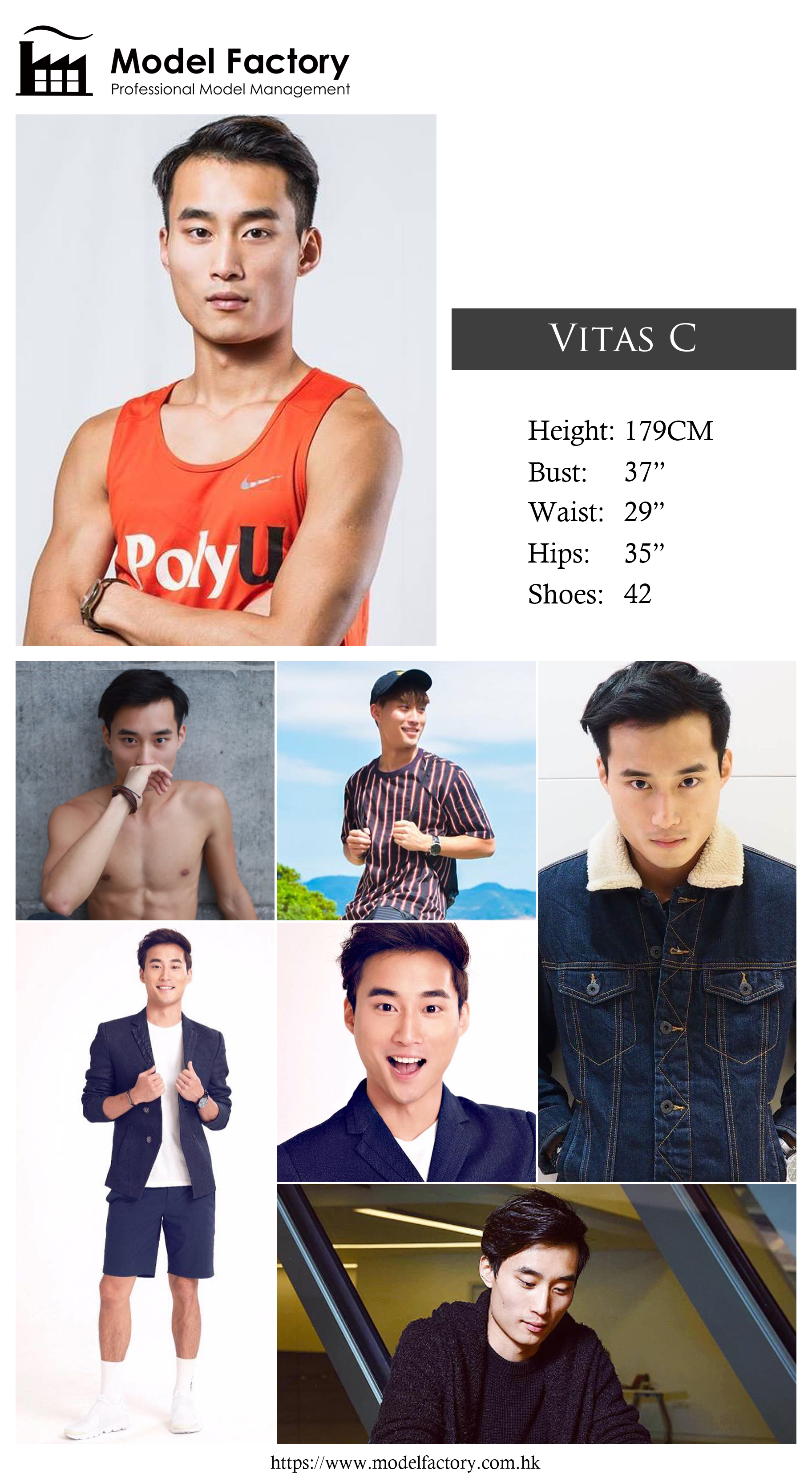 Model Factory Hong Kong Male Model VitasC