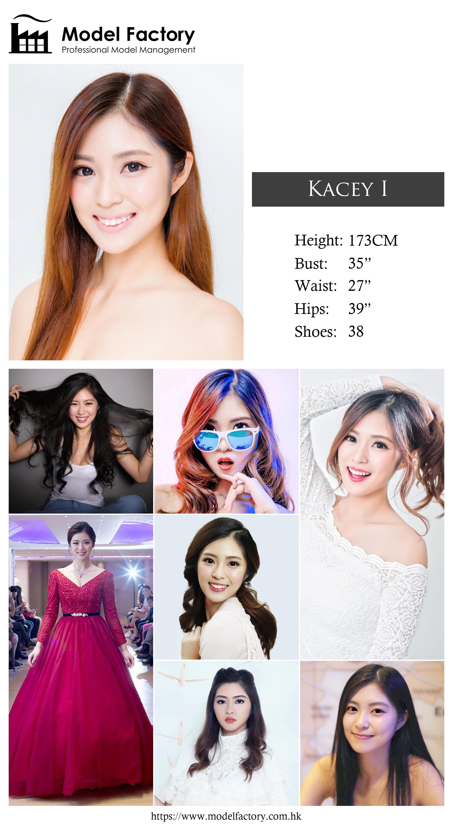 Model Factory Hong Kong Female Model KaceyI