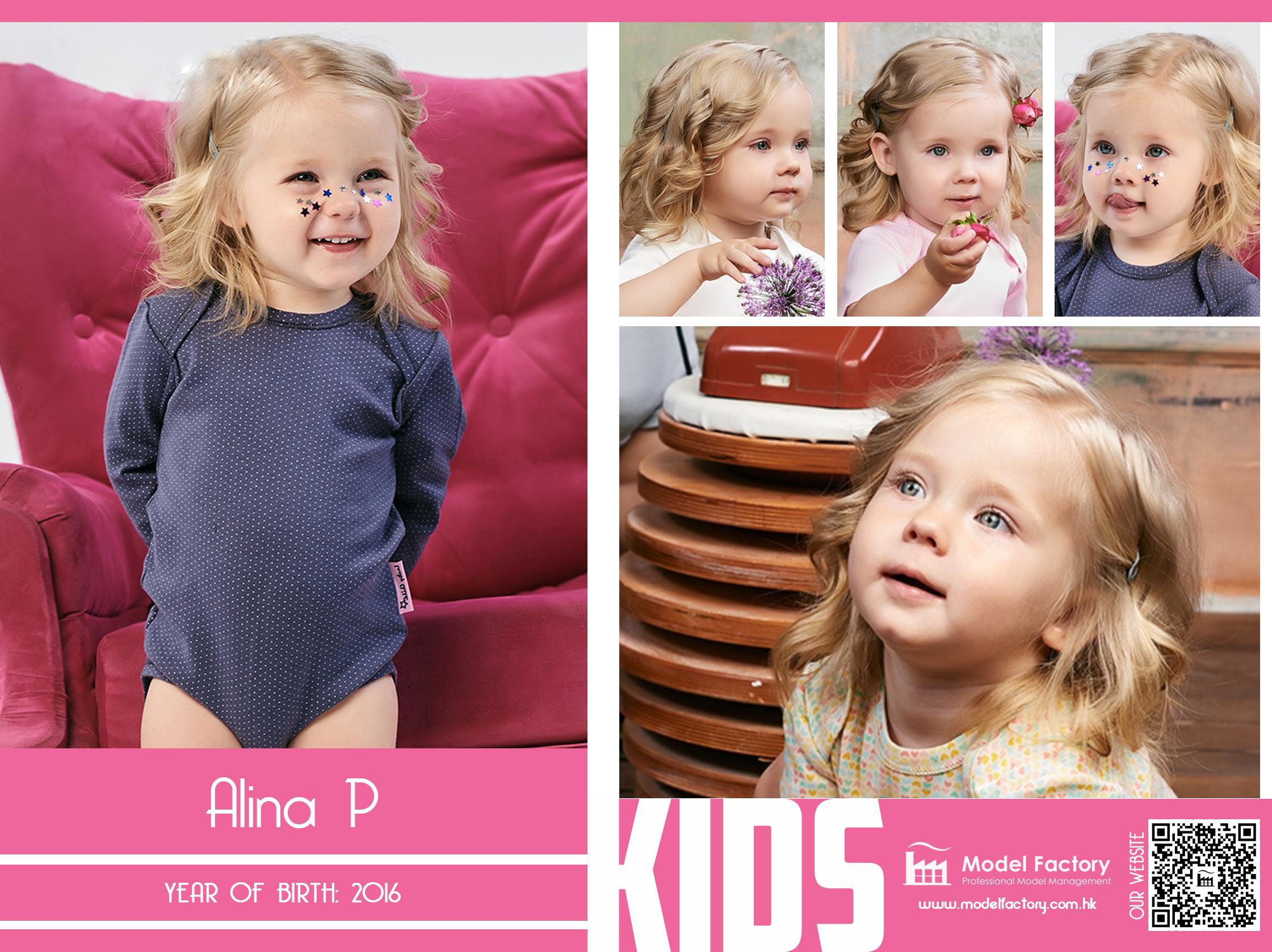 Model Factory Caucasian Kids Alina P