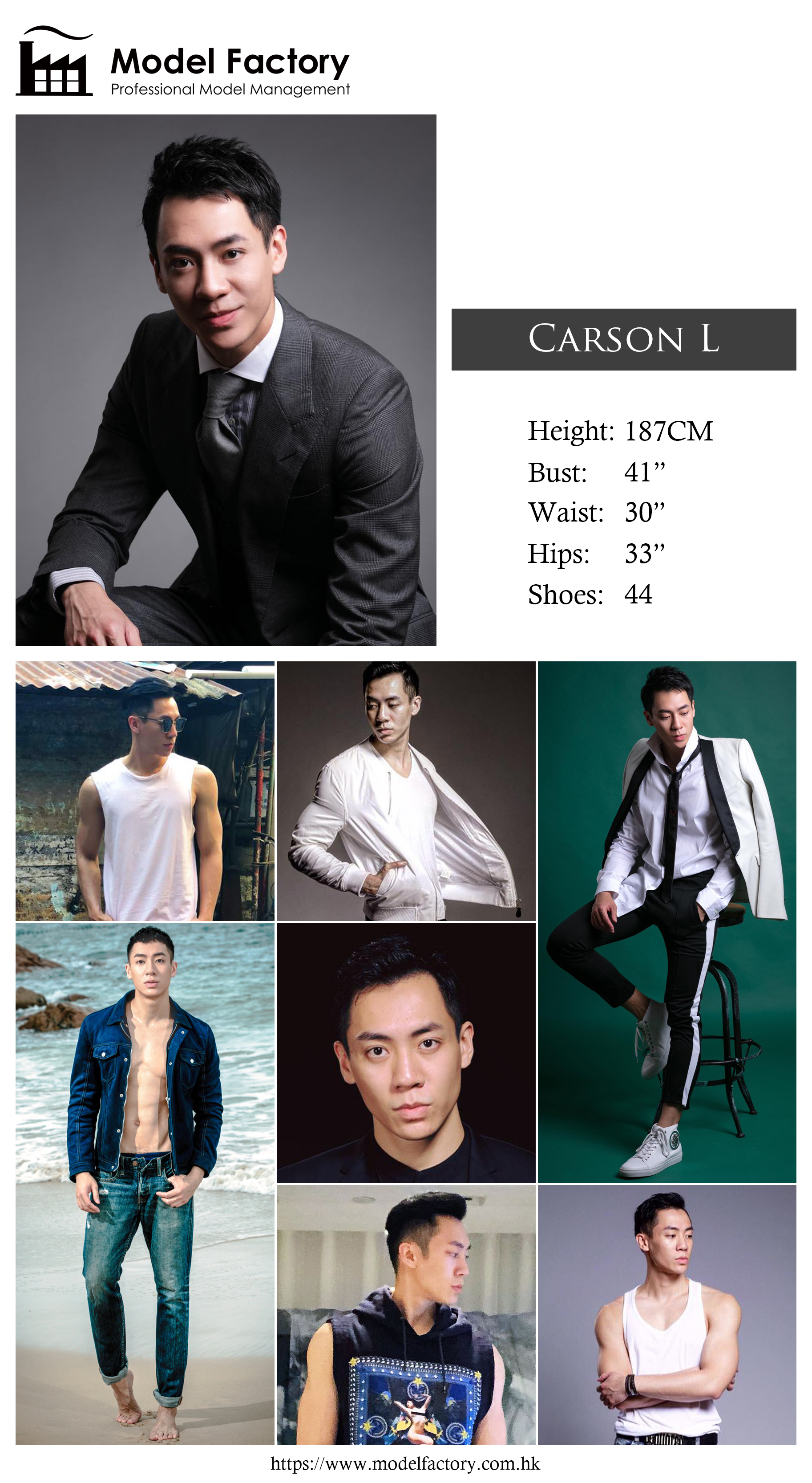 Model Factory Hong Kong Male Model CarsonL