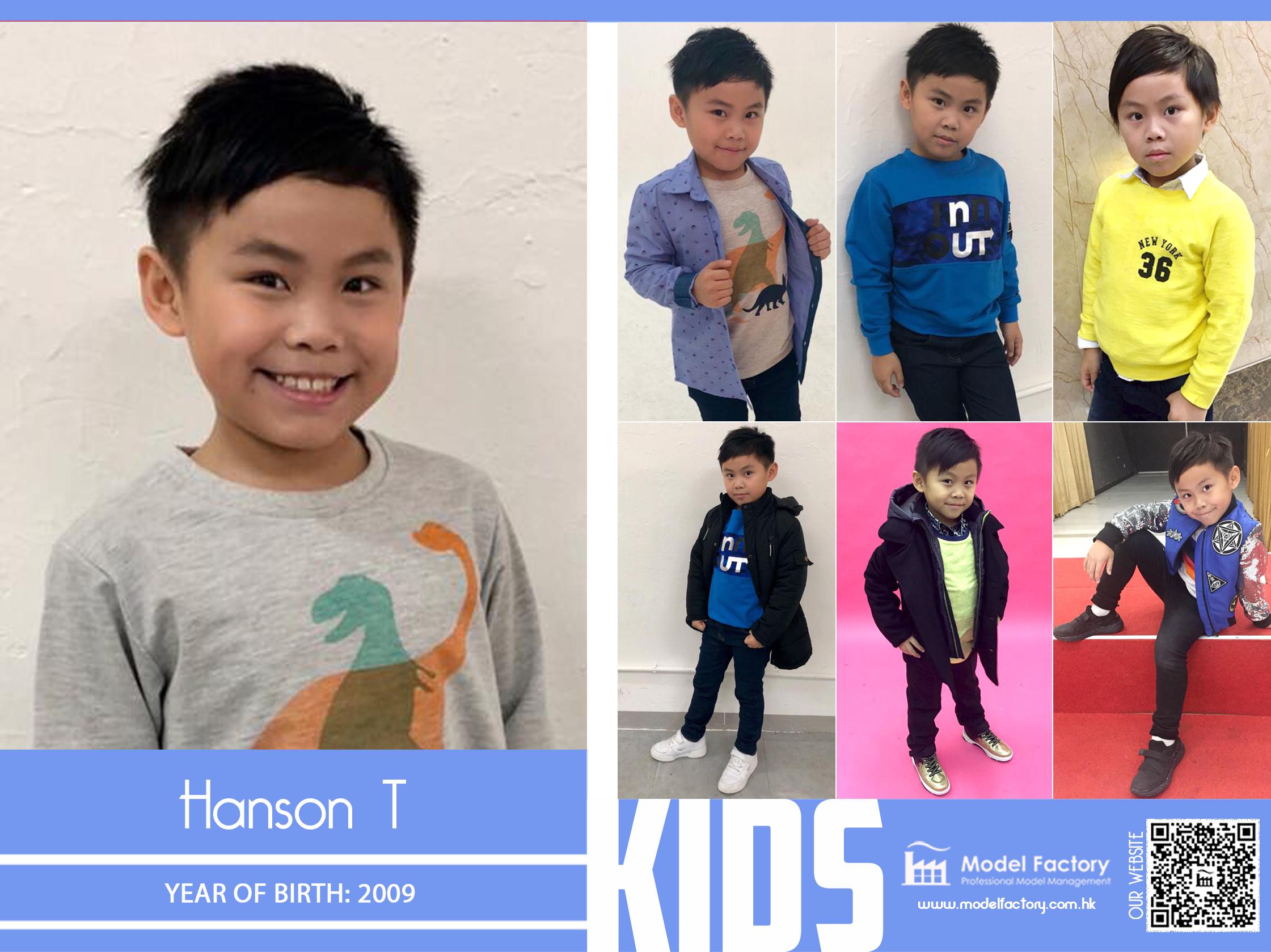 Model Factory Local Kids Model Hanson T