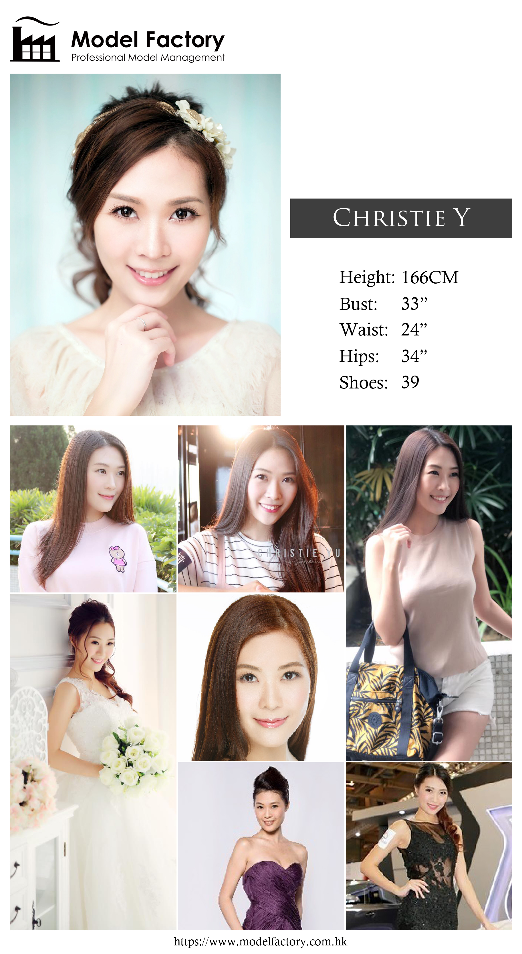 Model Factory Hong Kong Female Model ChristieY