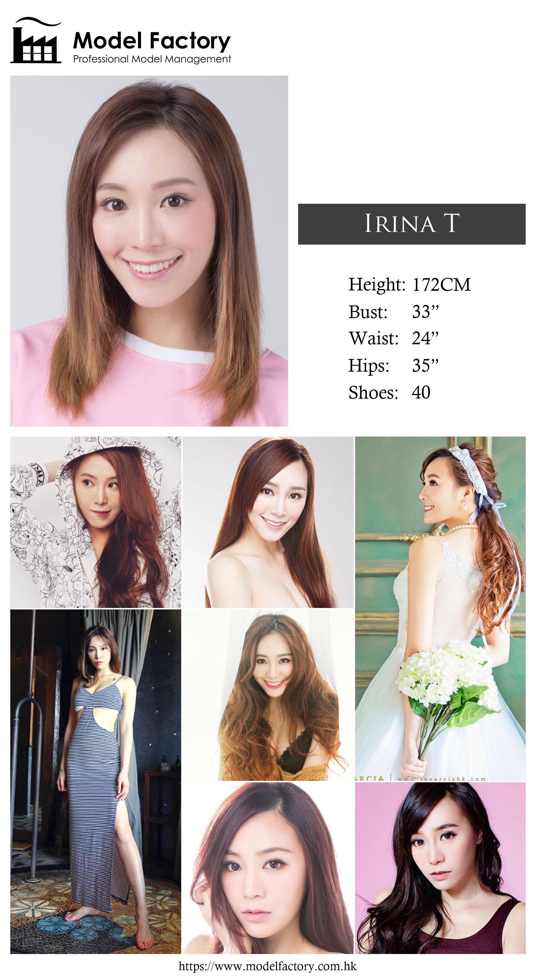 Model Factory Hong Kong Female Model IrinaT