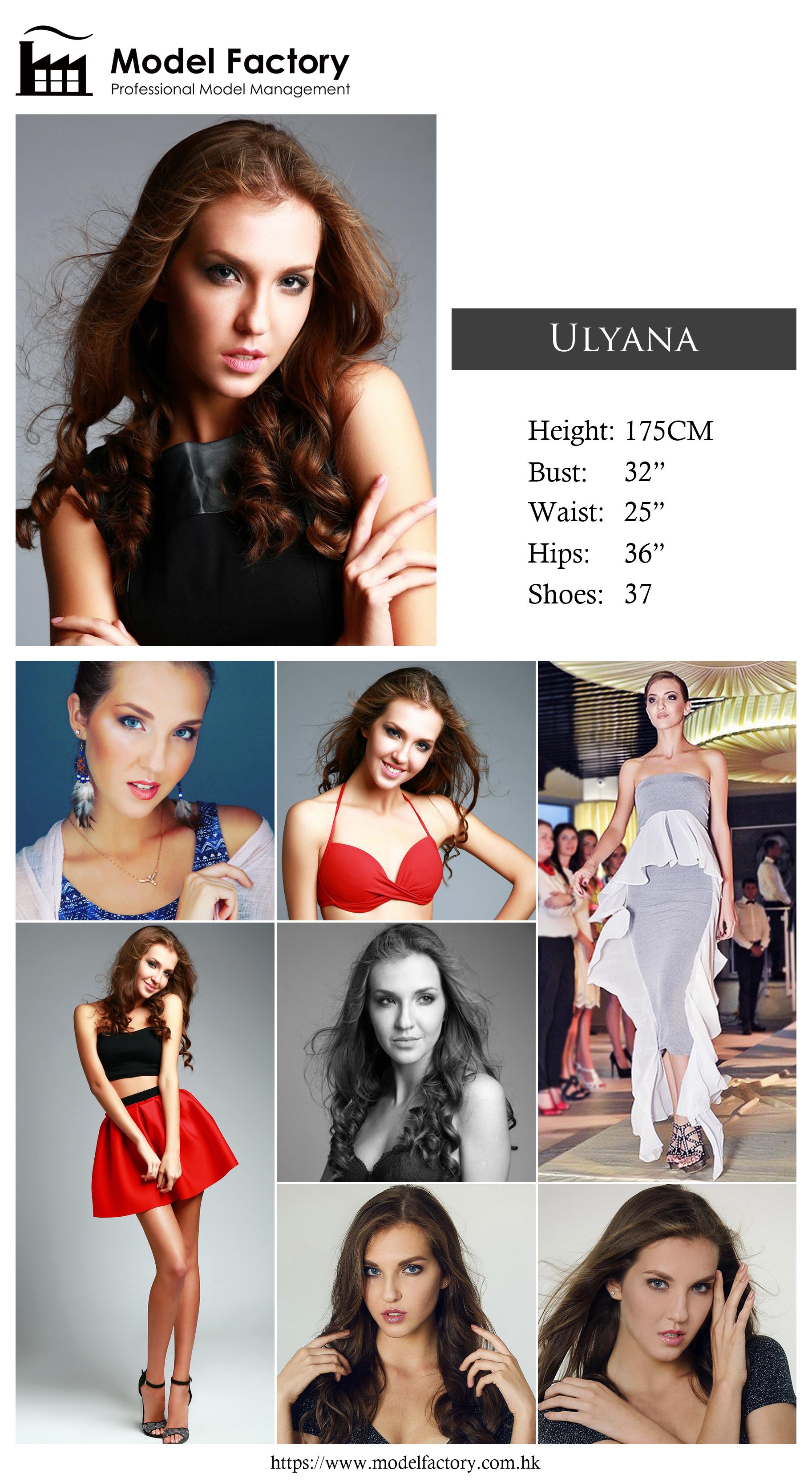 Model Factory Caucasian Female Model Ulyana